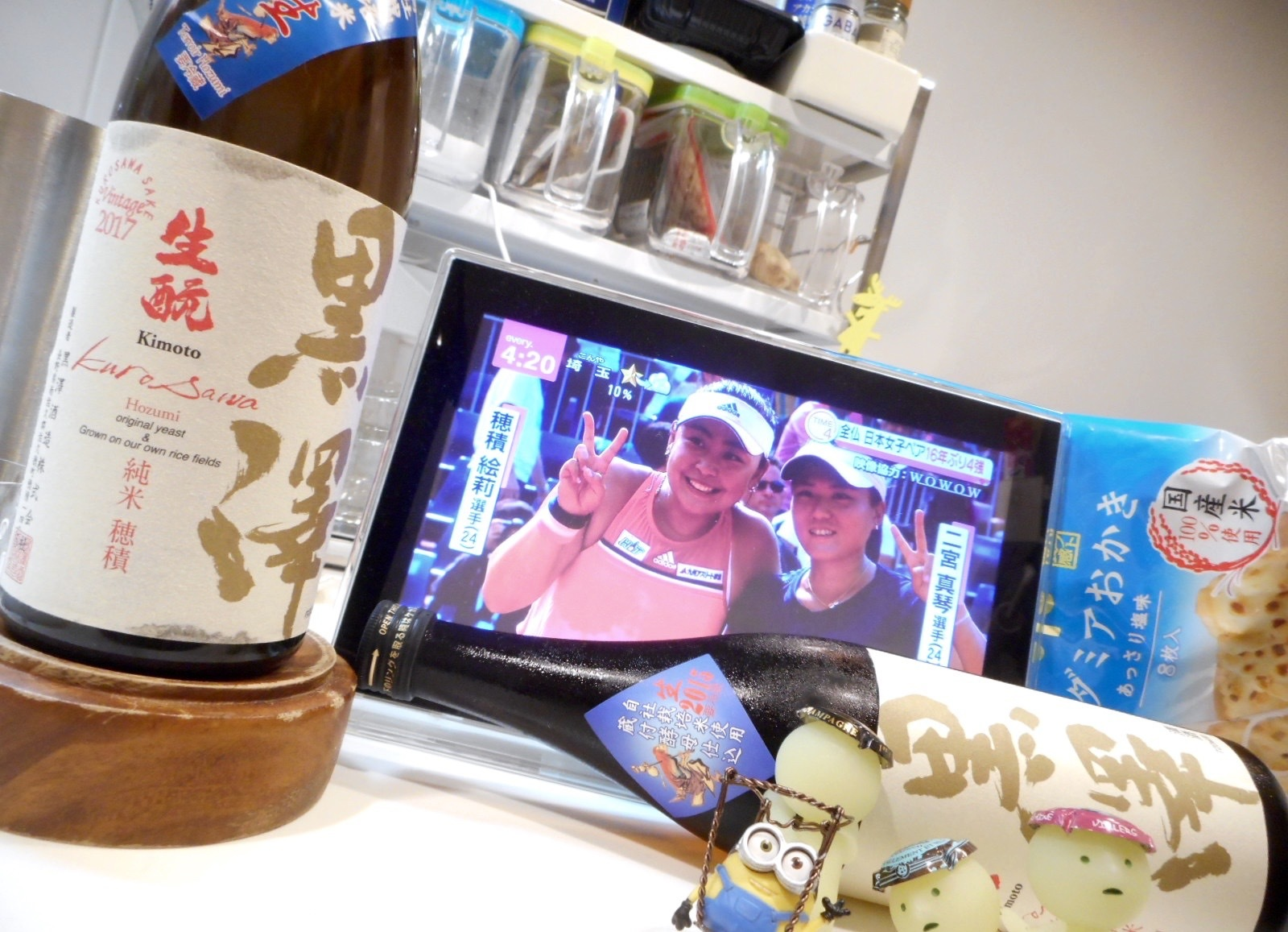 kurosawa_hozumi29by1.jpg