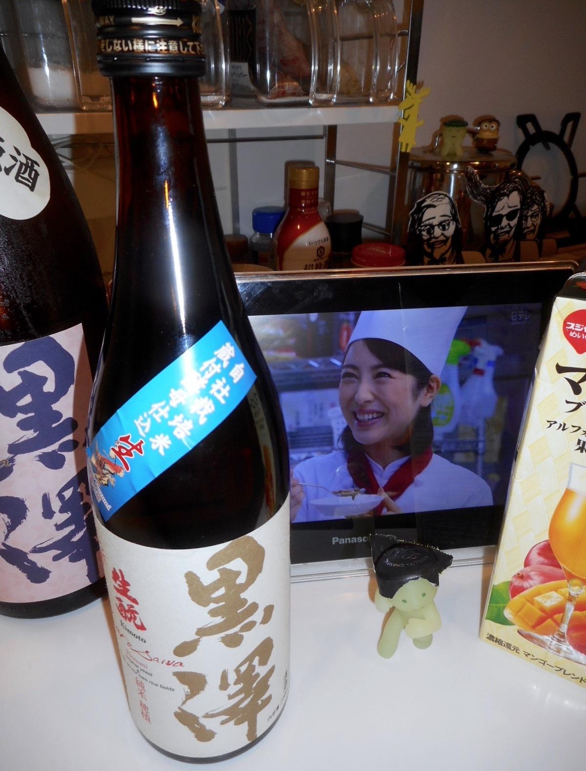 kurosawa_hozumi29by3.jpg