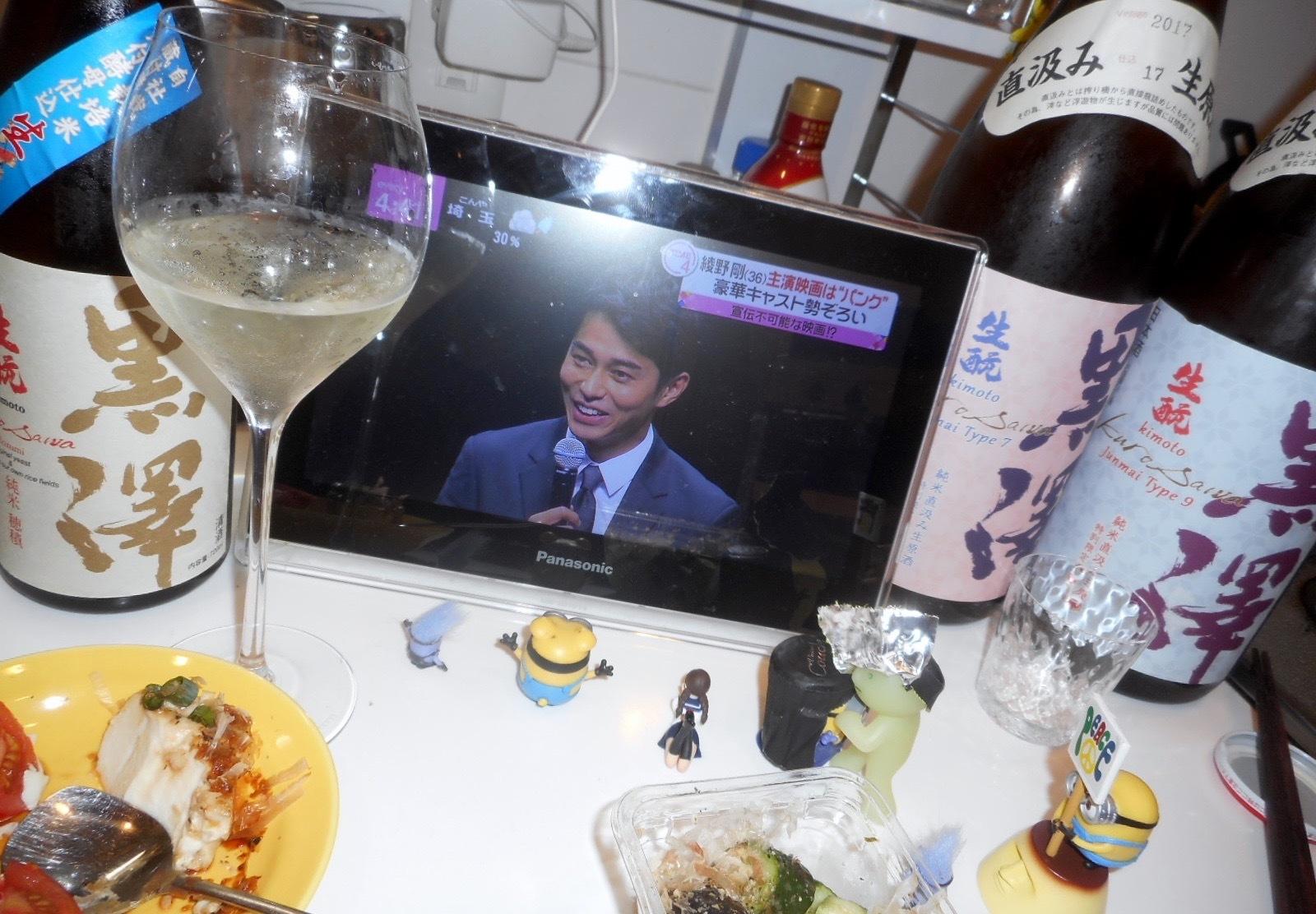 kurosawa_hozumi29by7.jpg
