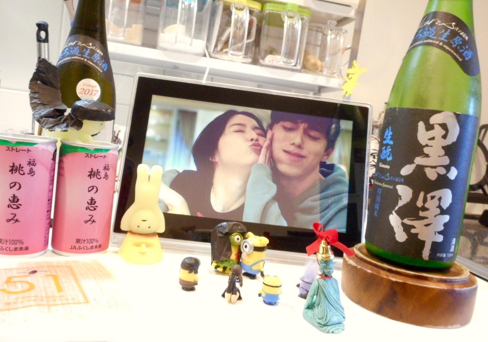 kurosawa_tokujun29by1.jpg