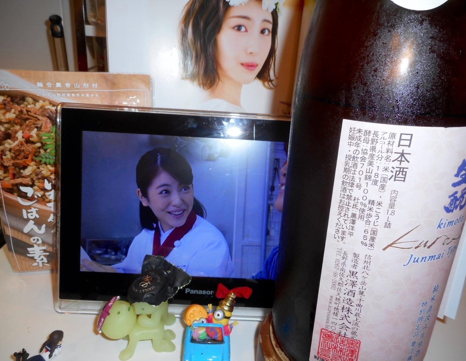 kurosawa_type7_29by3_2.jpg