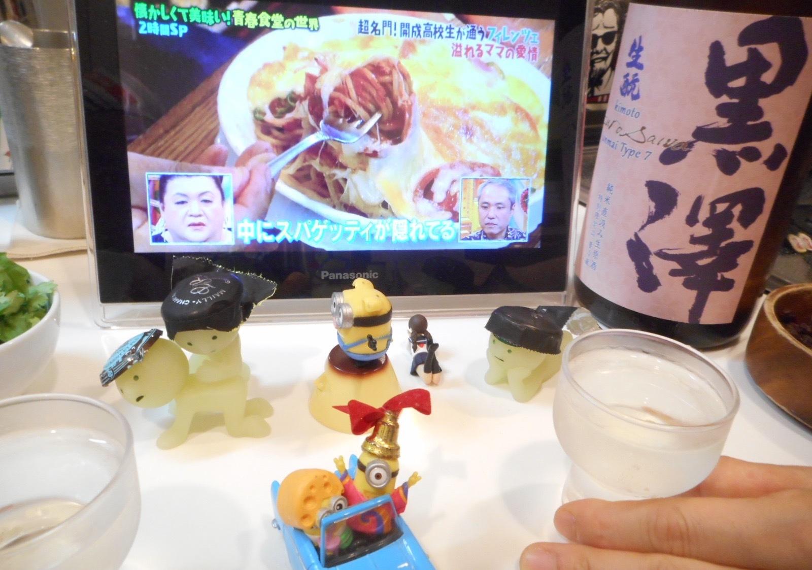 kurosawa_type7_29by3_3.jpg