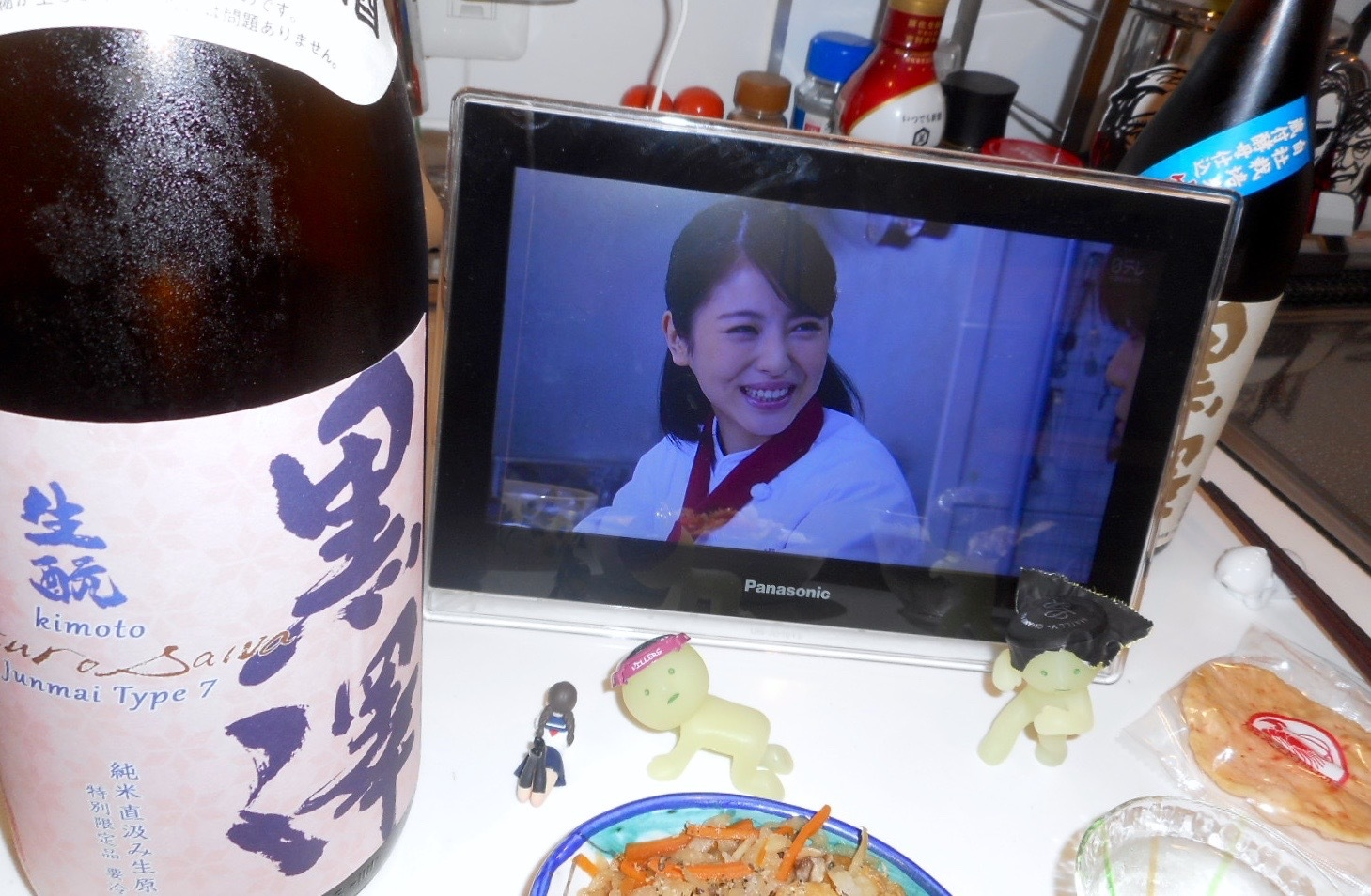 kurosawa_type7_29by3_6.jpg