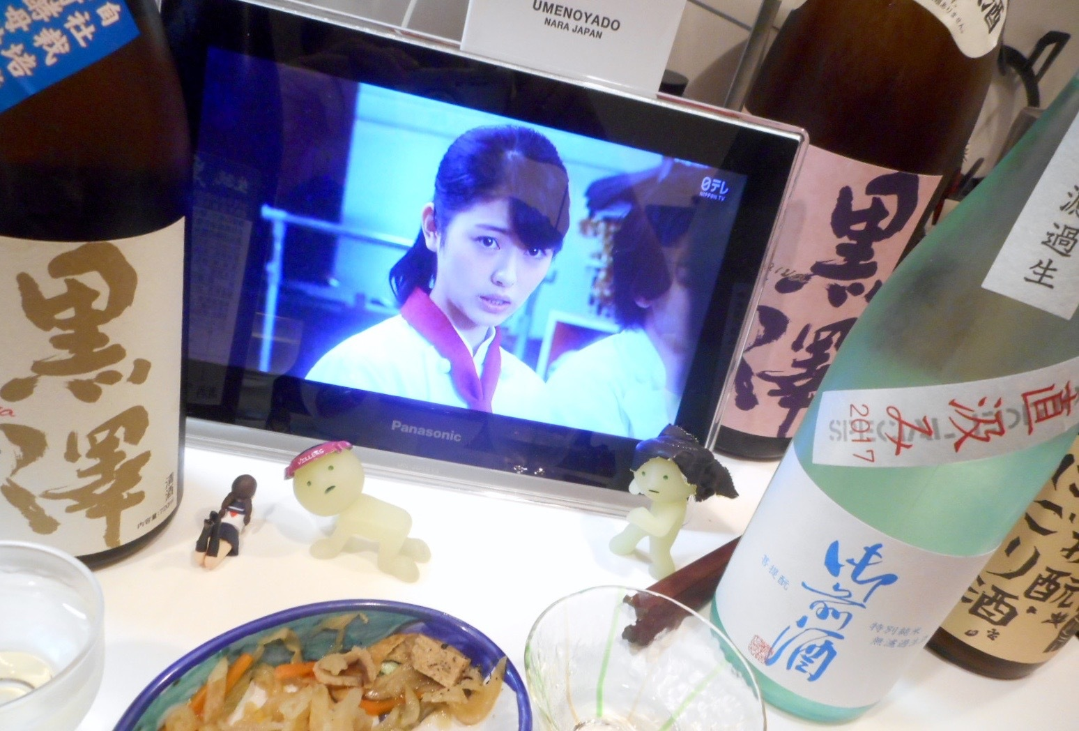 kurosawa_type7_29by3_7.jpg