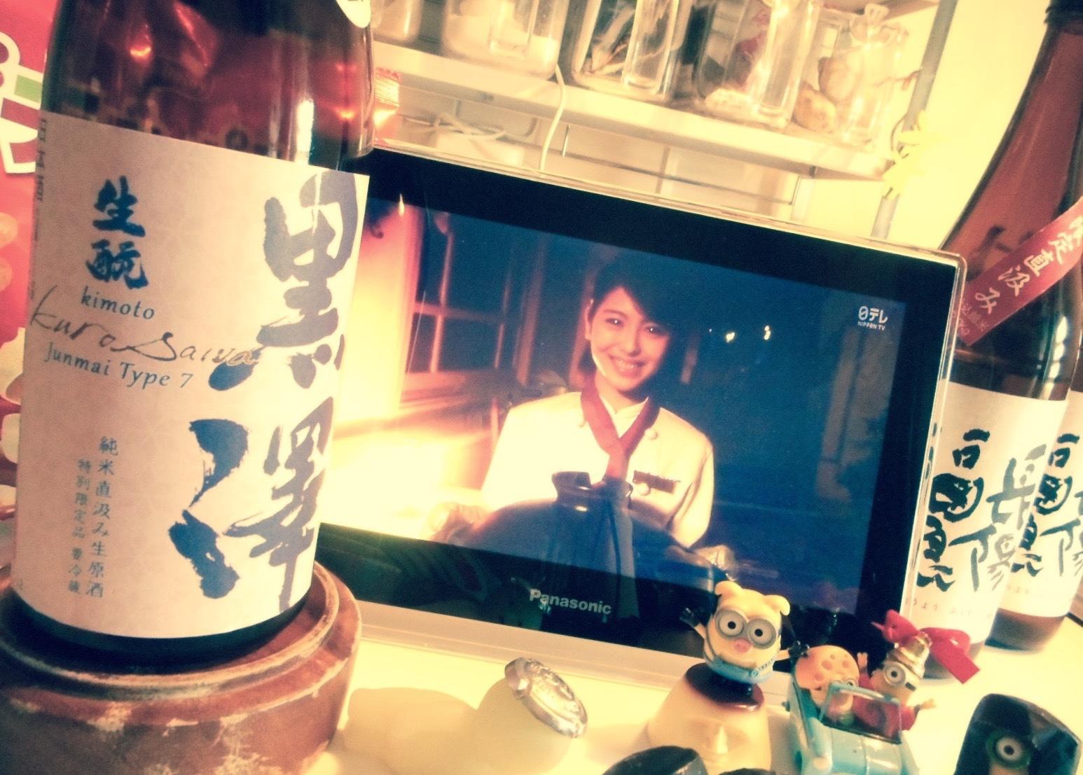 kurosawa_type7_2_29by1.jpg