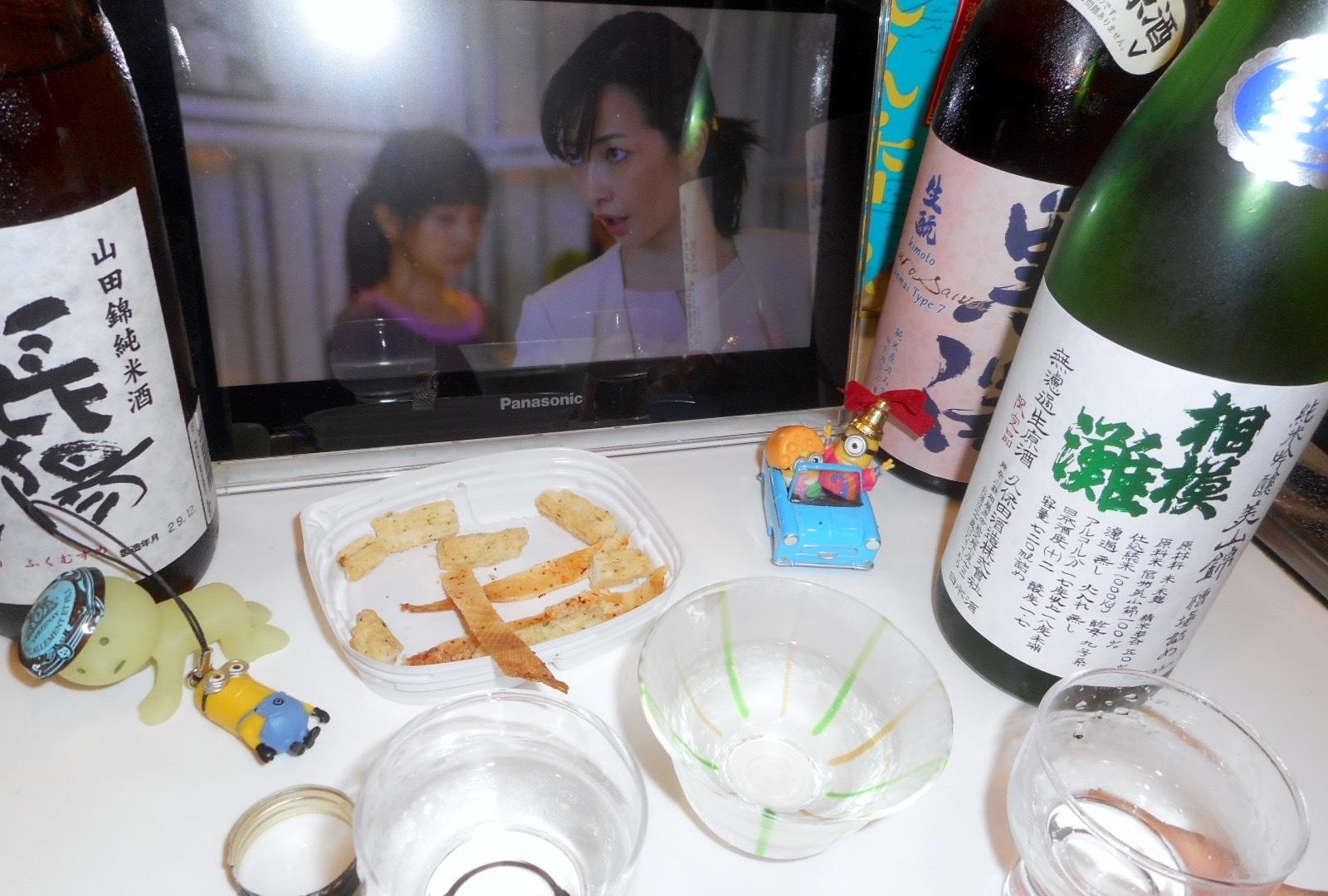 kurosawa_type7_2_29by4.jpg