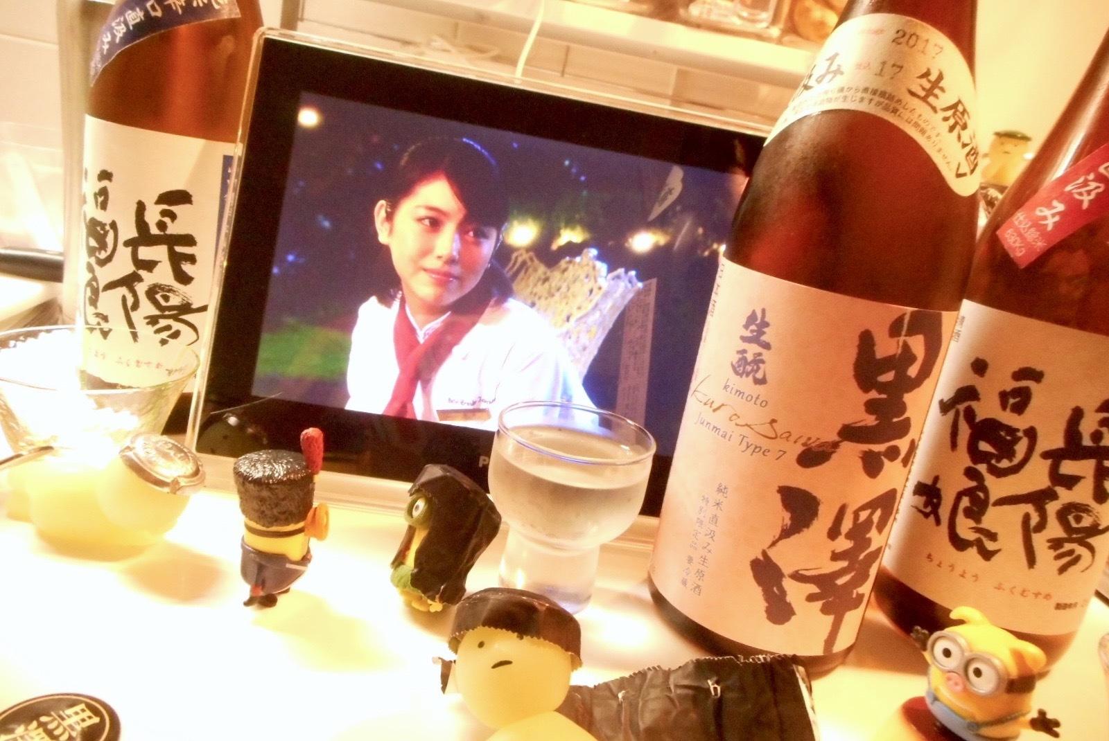 kurosawa_type7_2_29by5.jpg