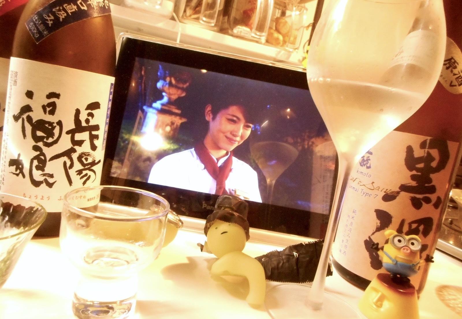 kurosawa_type7_2_29by6.jpg