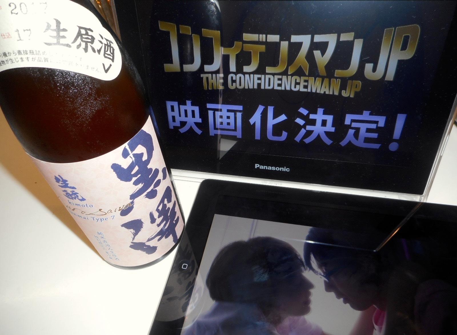 kurosawa_type7_2_29by7.jpg