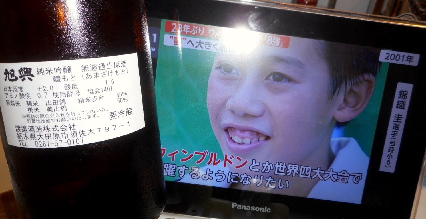 kyokukou_amazakemoto29by2.jpg
