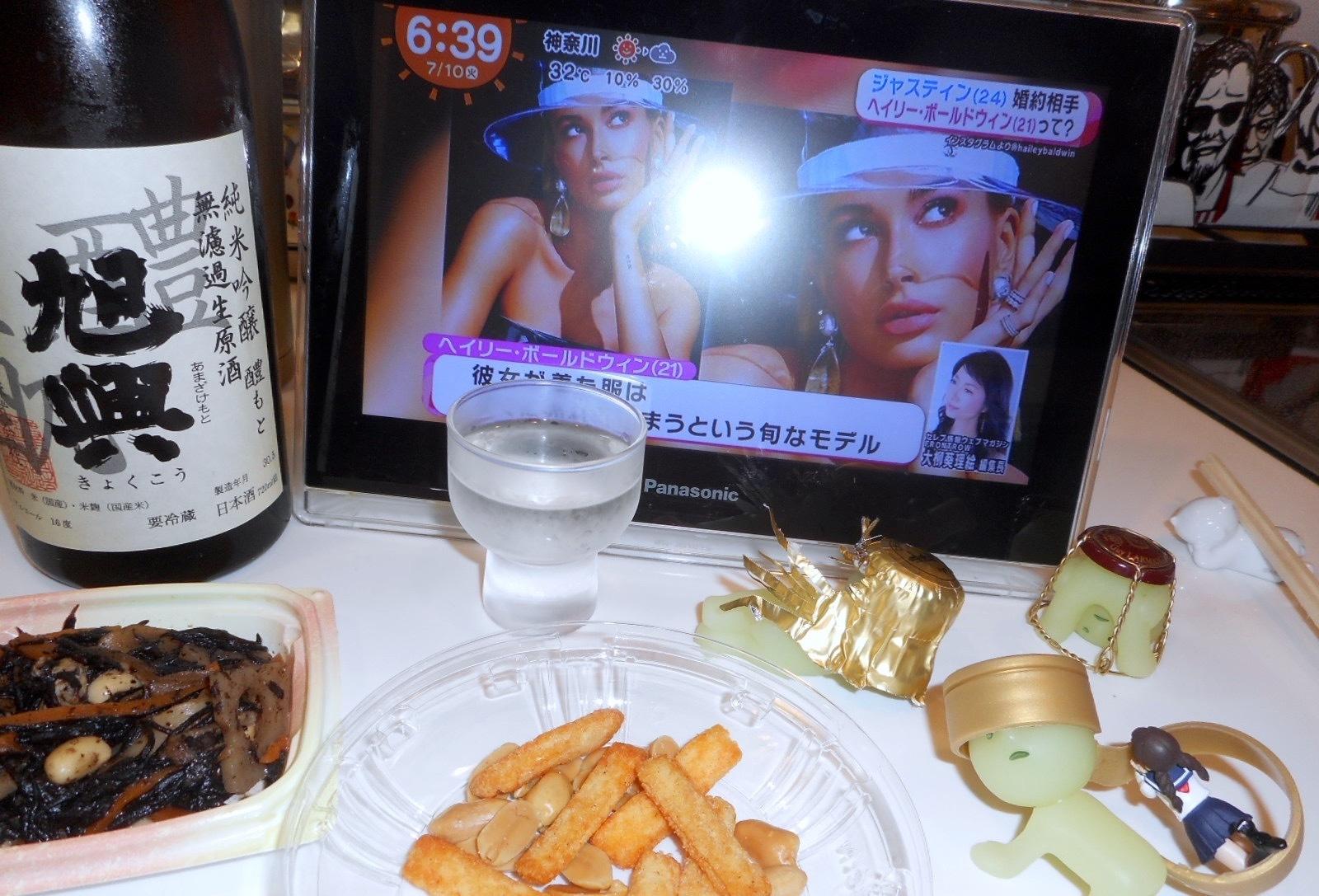 kyokukou_amazakemoto29by3.jpg