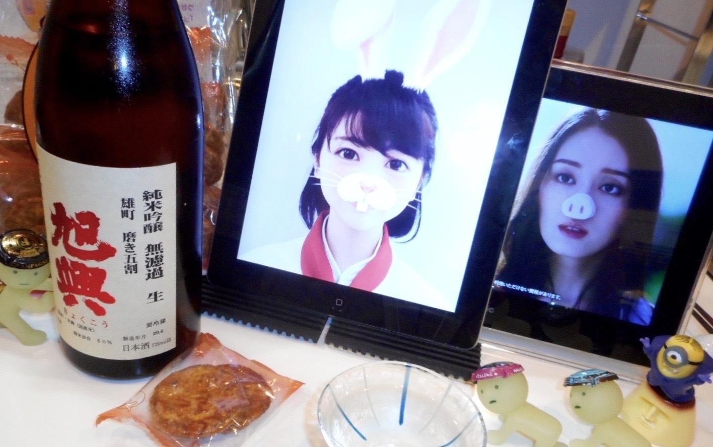 kyokukou_omachi50kurajuku28by3.jpg