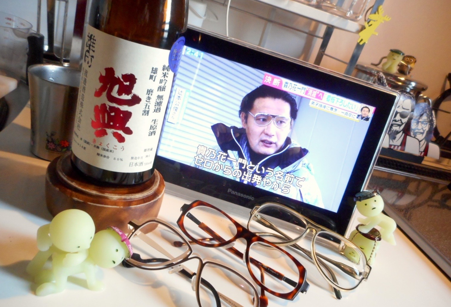kyokukou_omachi50namagen29by1.jpg