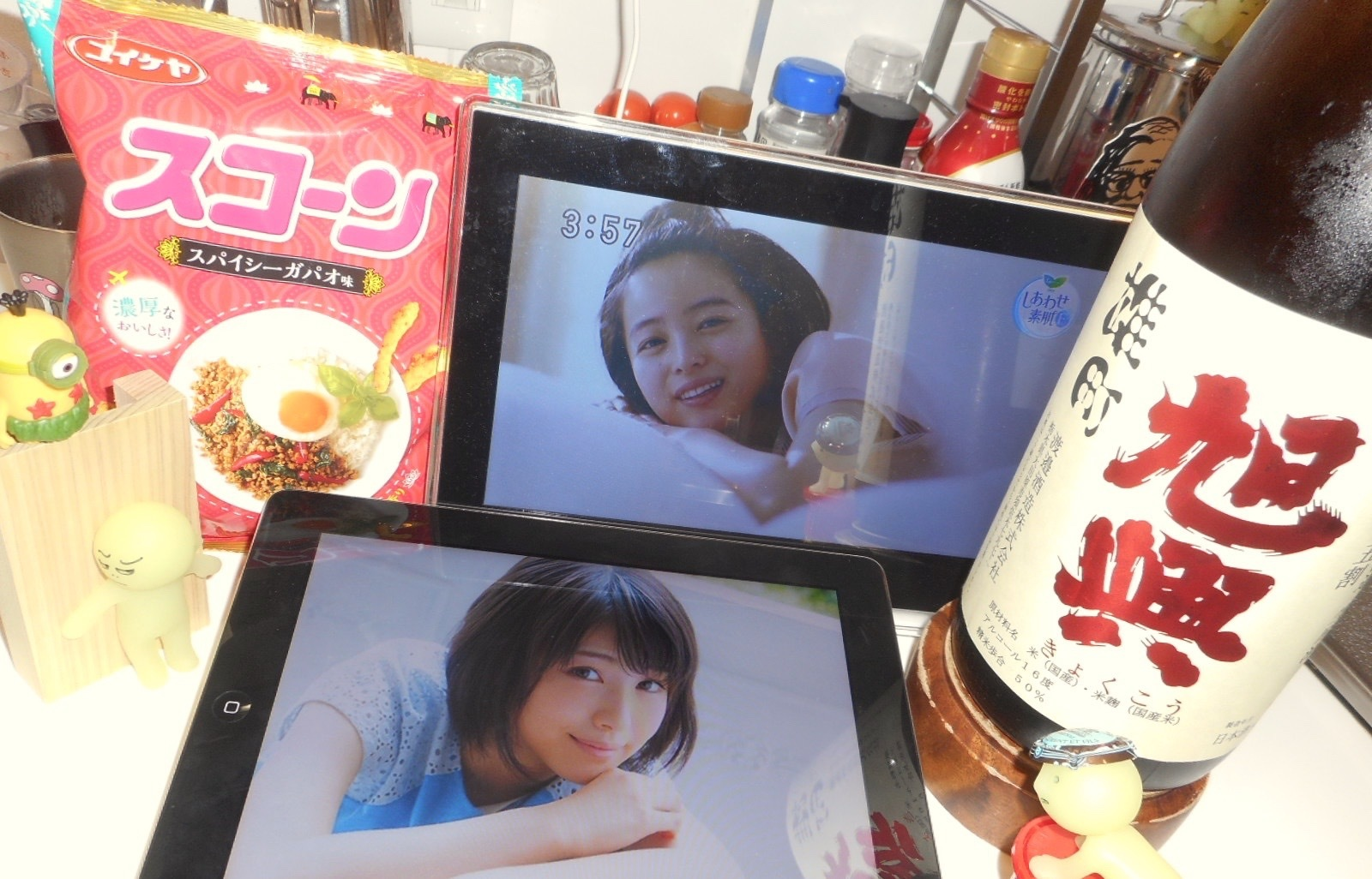 kyokukou_omachi50namagen29by2_1.jpg
