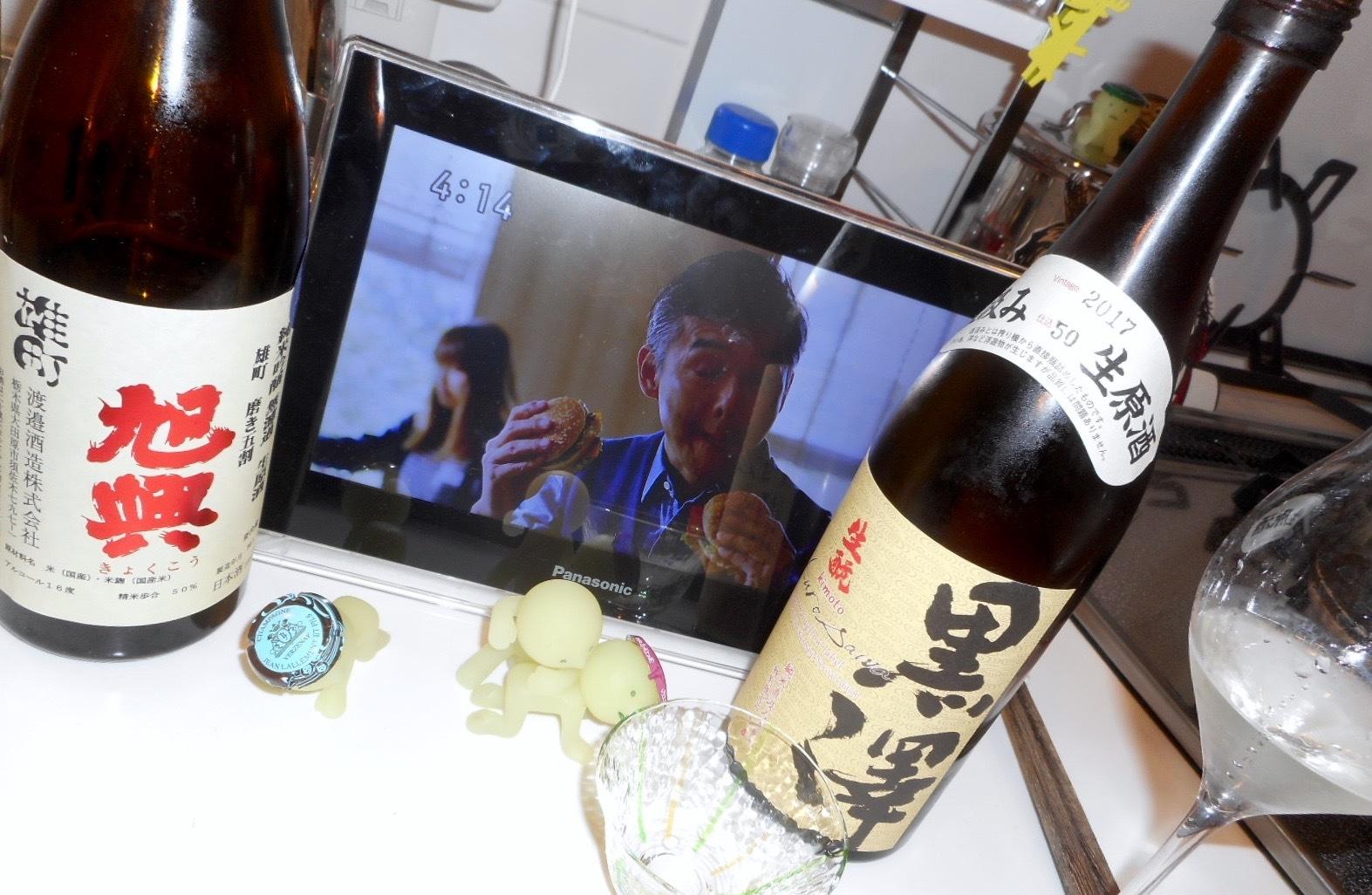 kyokukou_omachi50namagen29by7.jpg