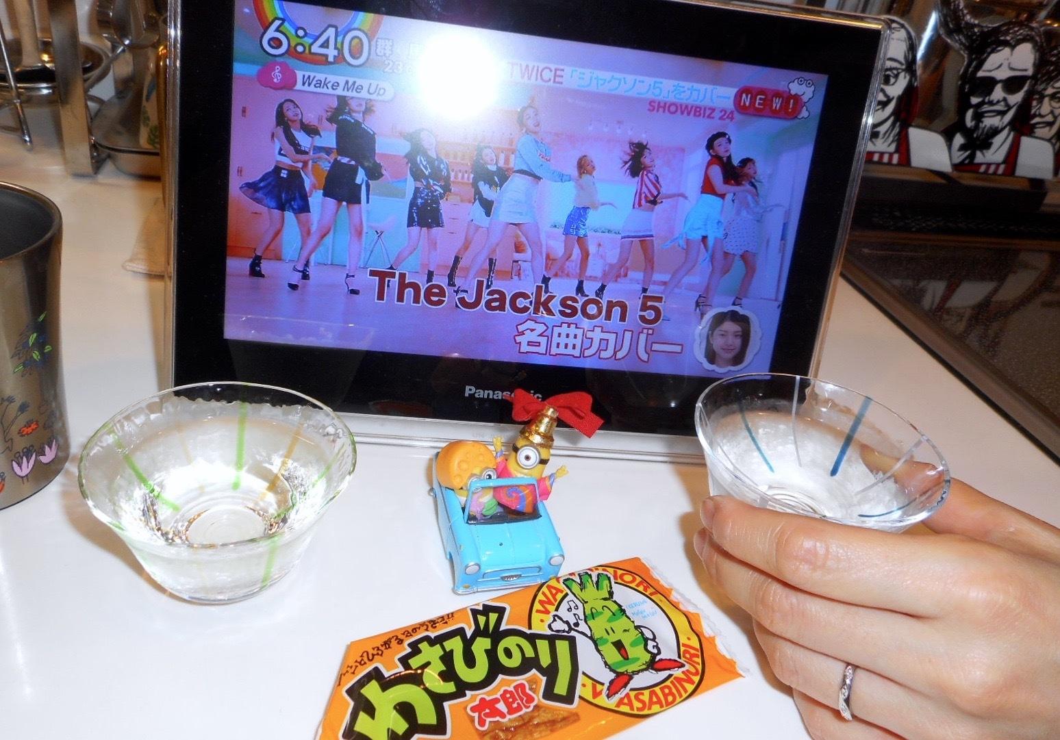 machida_premium35_29by6.jpg