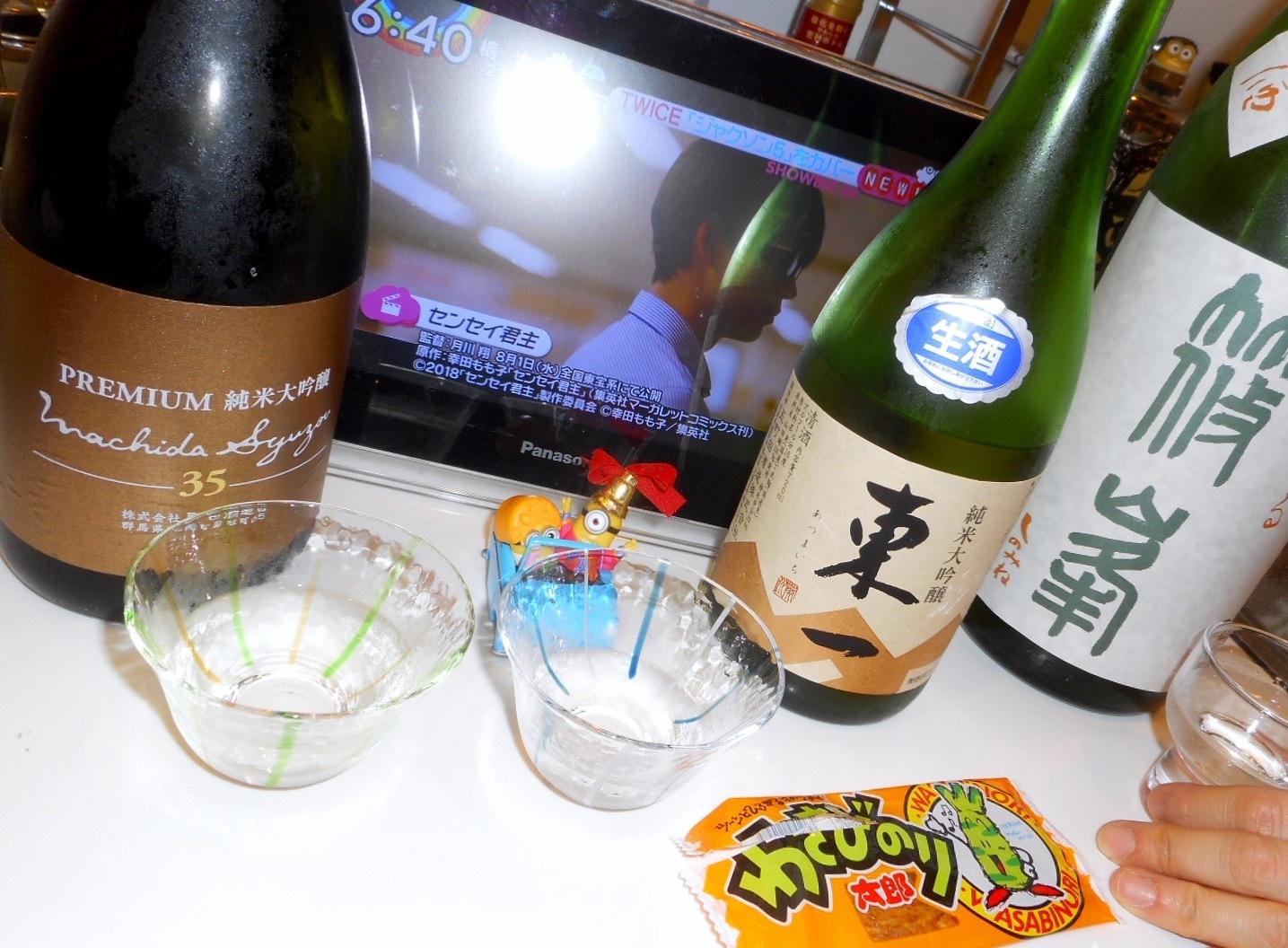 machida_premium35_29by7.jpg