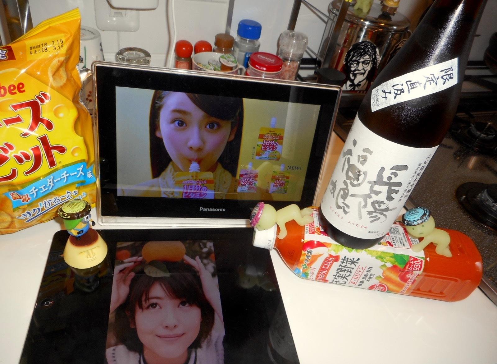 musume_jungin_jikagumi18_29by1.jpg