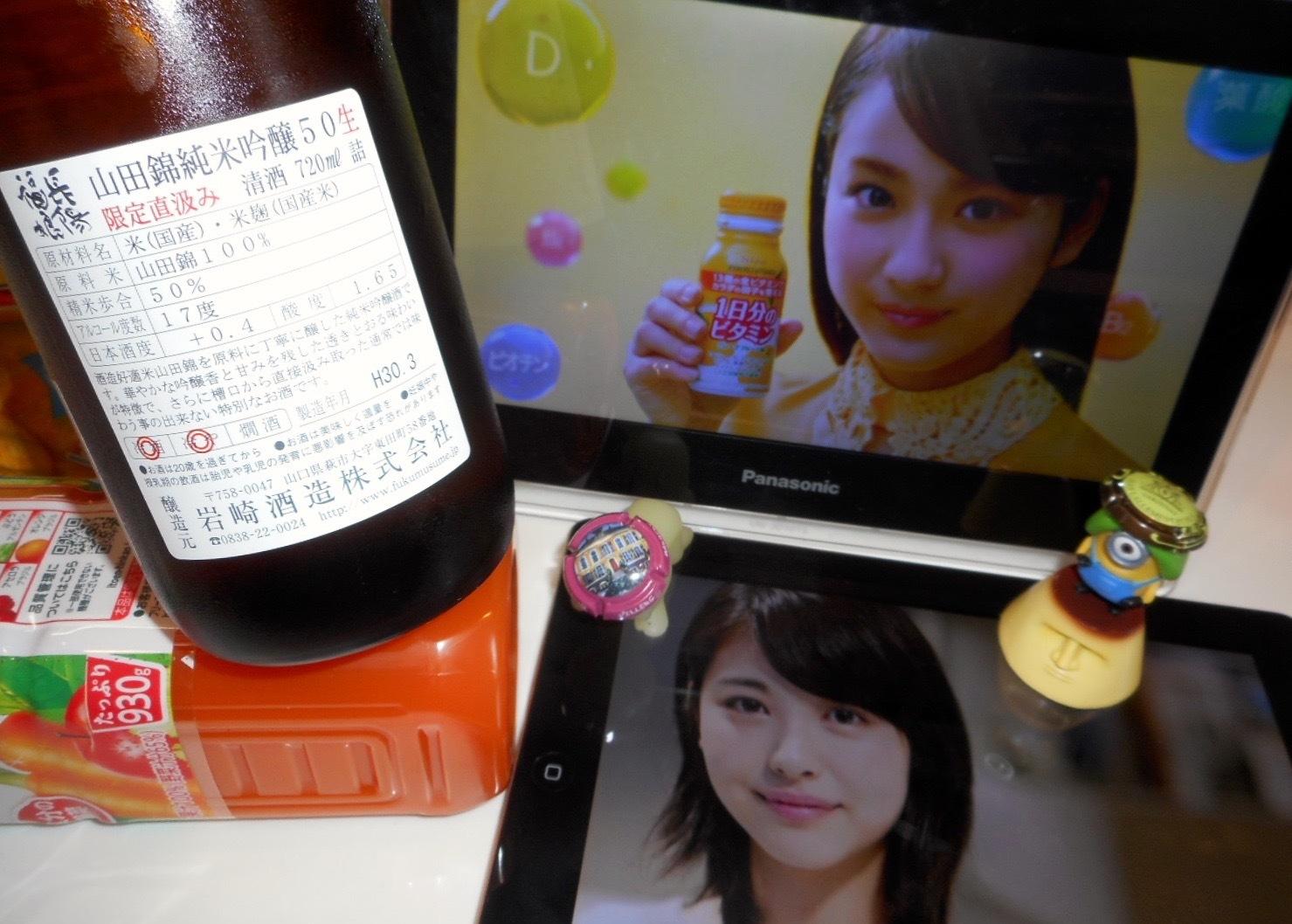 musume_jungin_jikagumi18_29by2.jpg