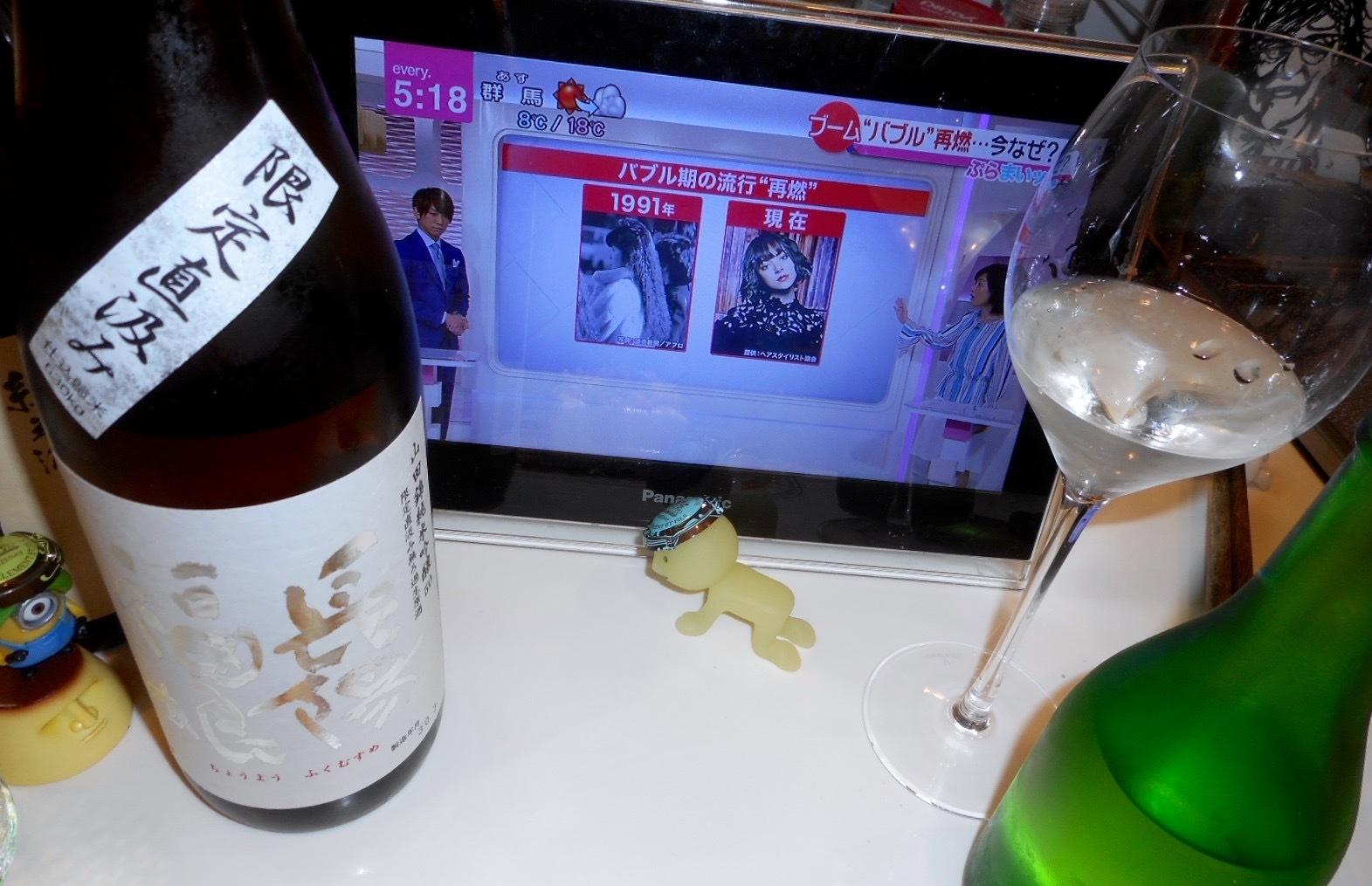 musume_jungin_jikagumi18_29by5.jpg