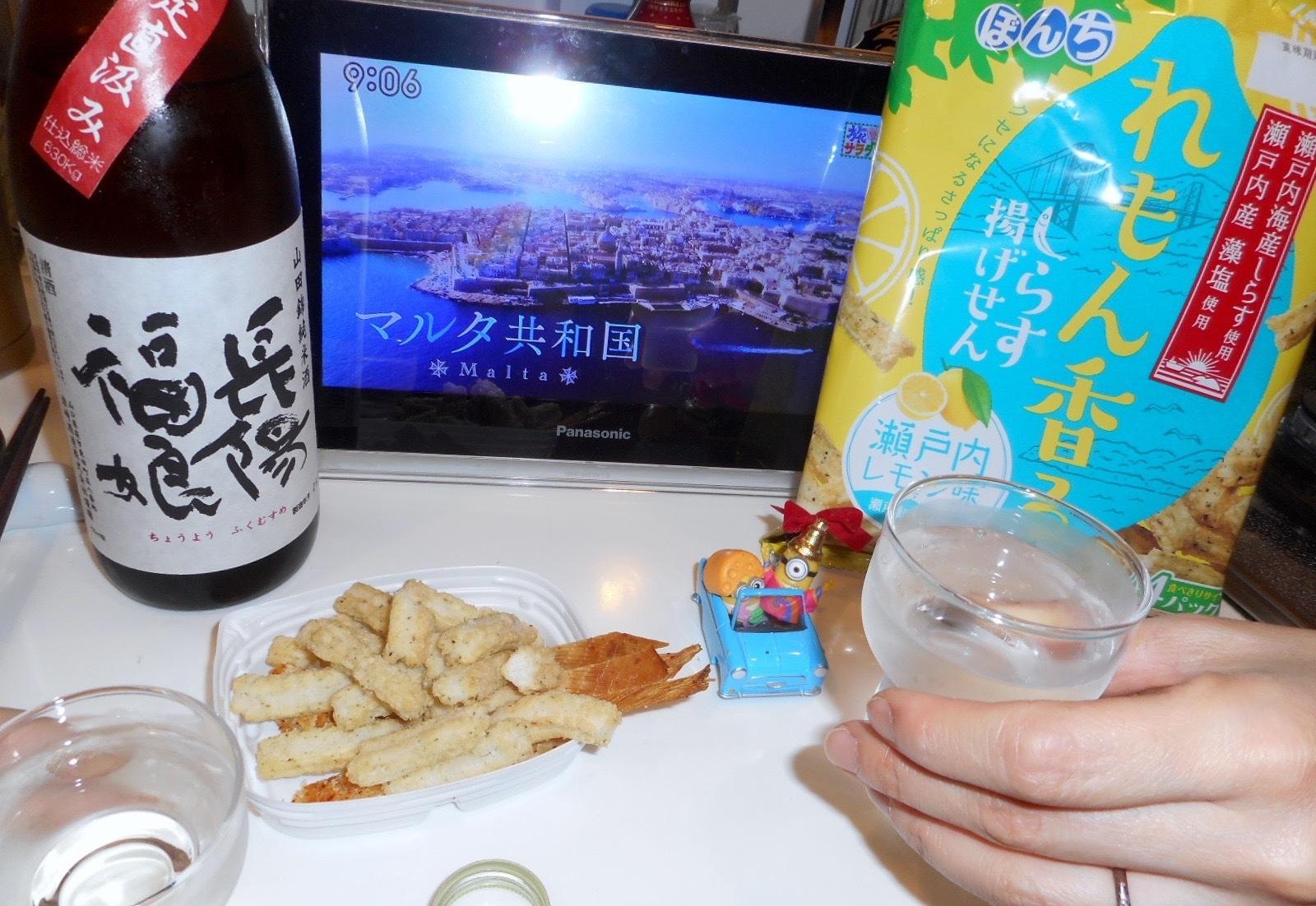 musume_junmai_jikagumi29by3_3.jpg