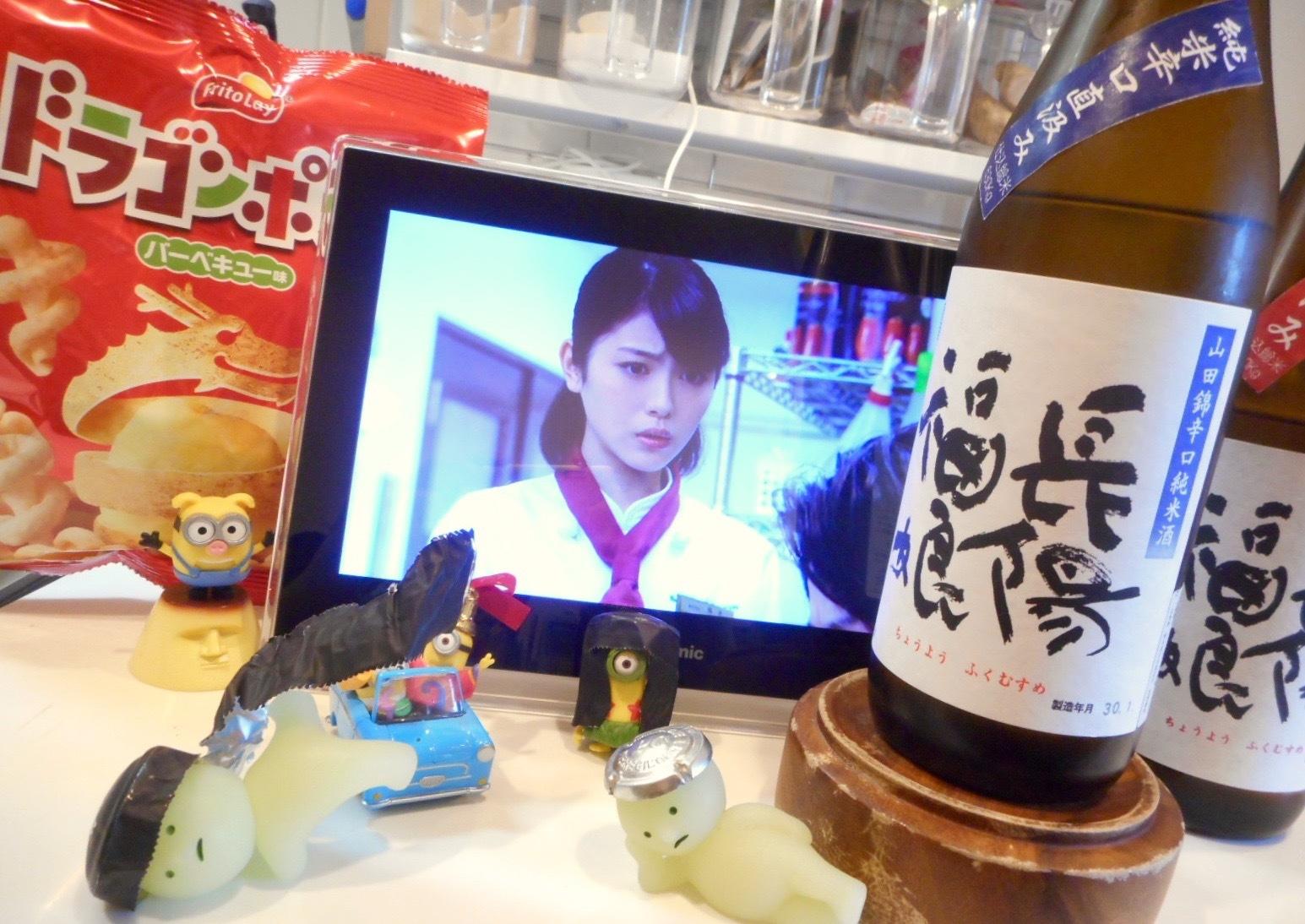 musume_karakuchi_jikagumi29by3_1.jpg