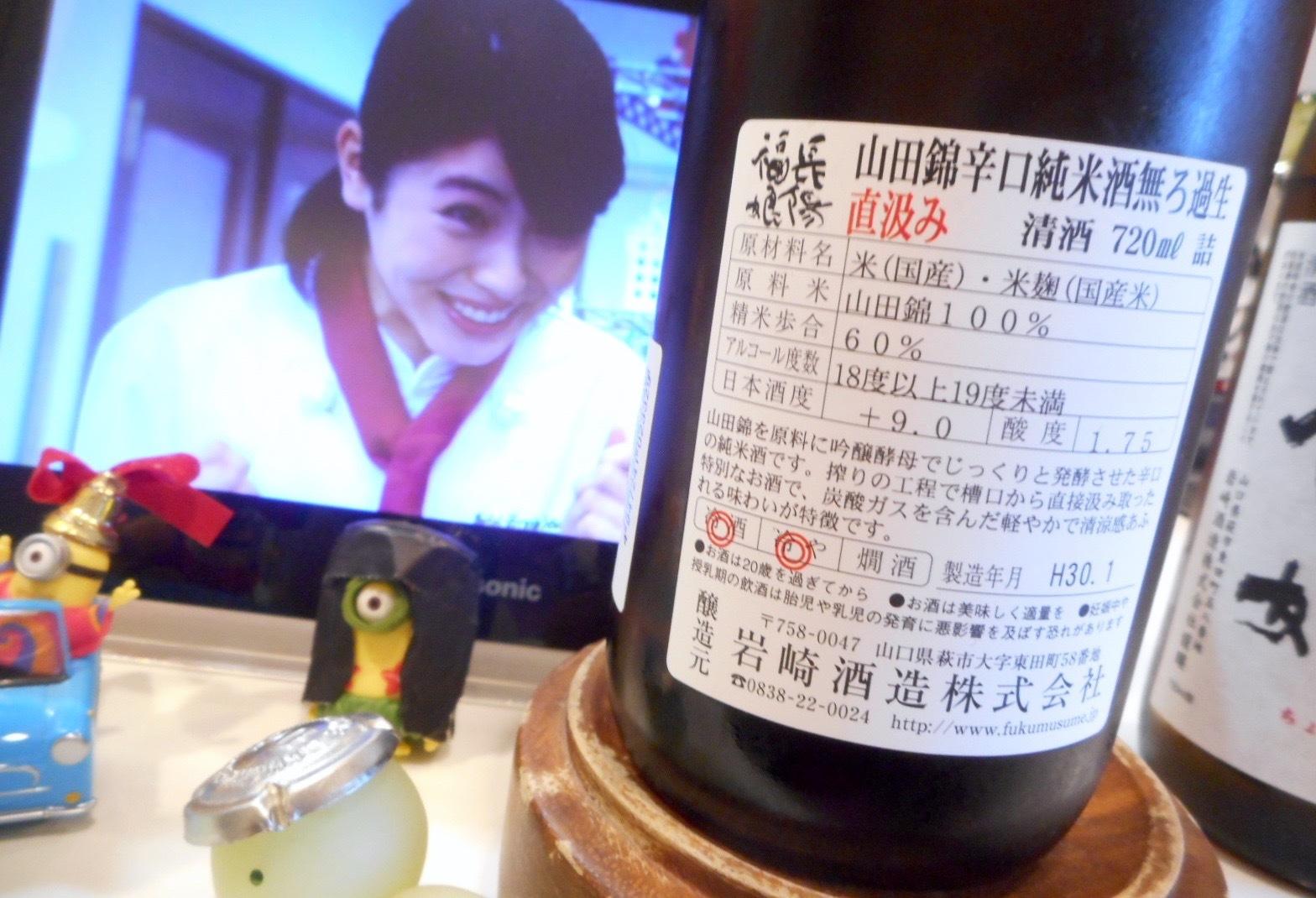 musume_karakuchi_jikagumi29by3_2.jpg