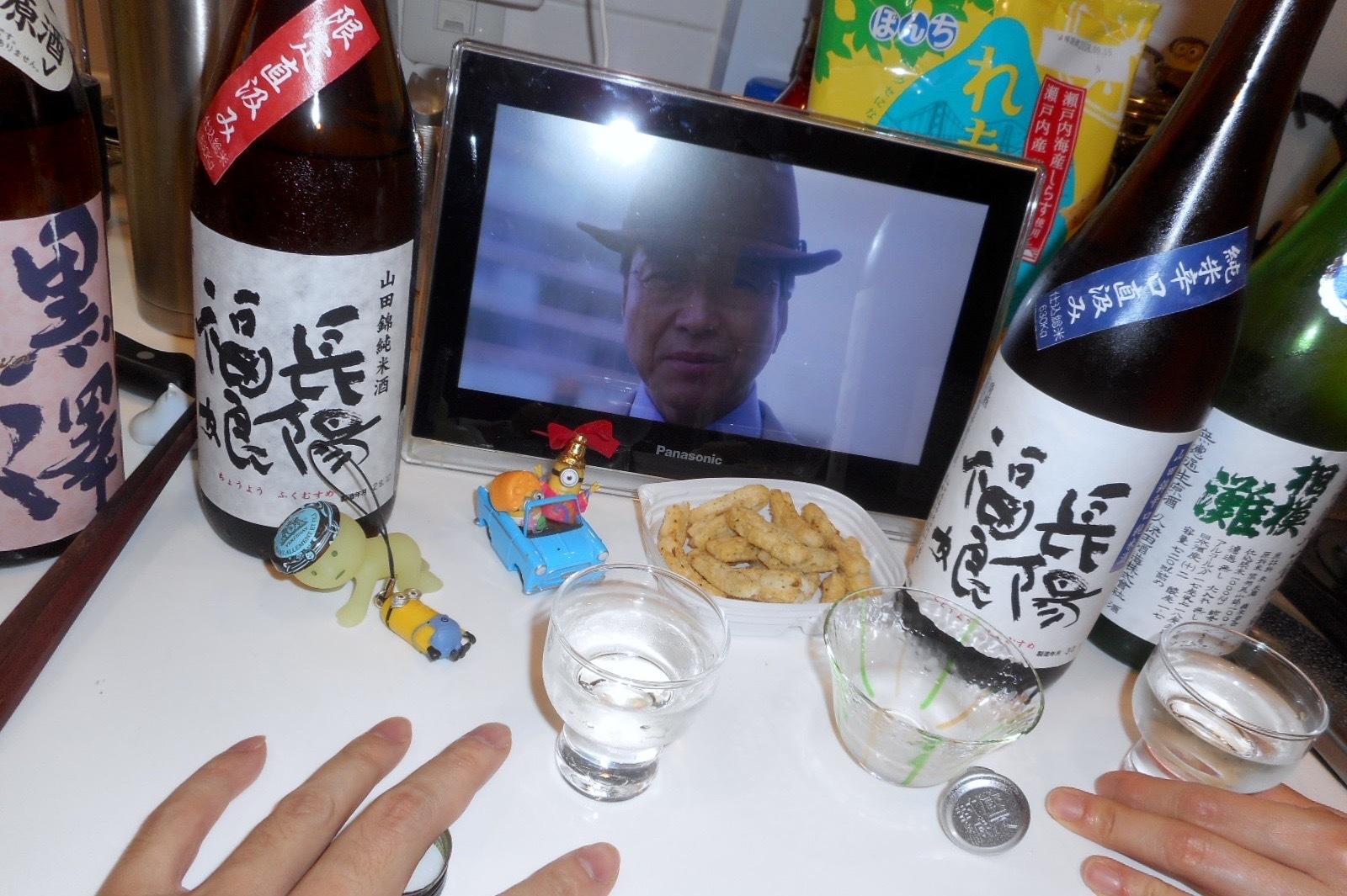 musume_karakuchi_jikagumi29by3_3.jpg