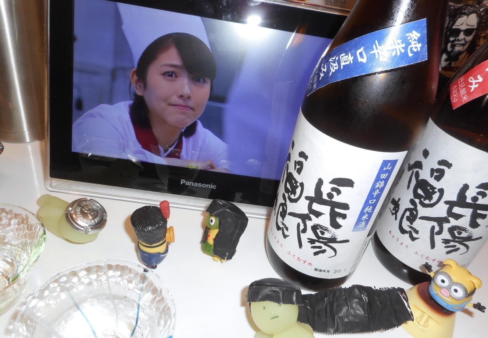 musume_karakuchi_jikagumi29by3_5.jpg