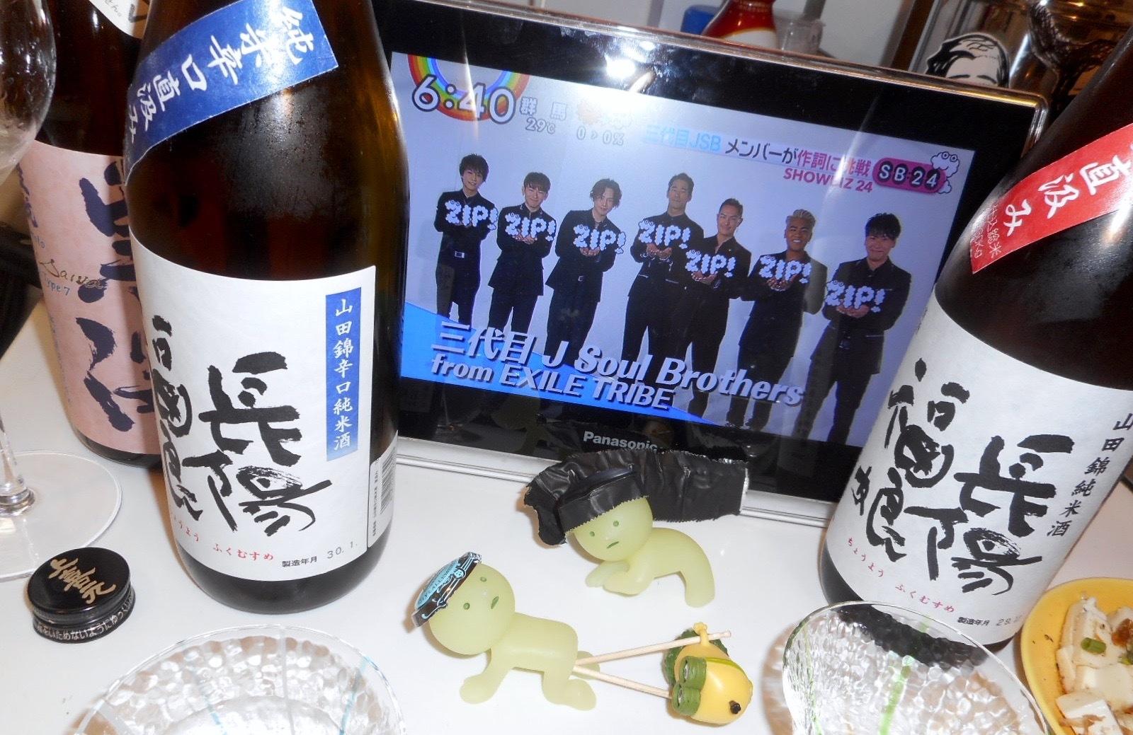 musume_karakuchi_jikagumi29by3_7.jpg
