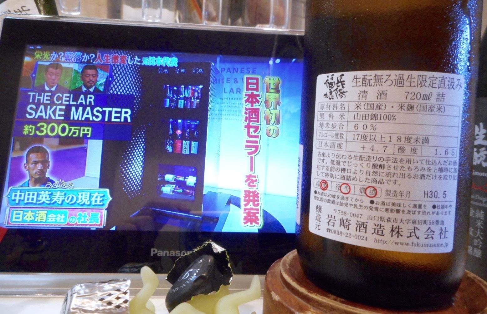 musume_kimoto29by2.jpg
