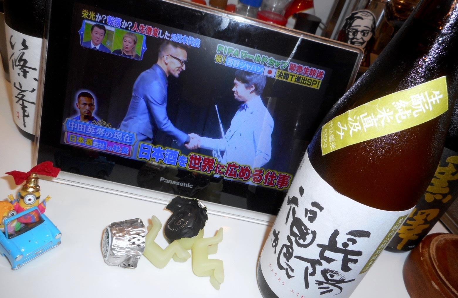 musume_kimoto29by3.jpg