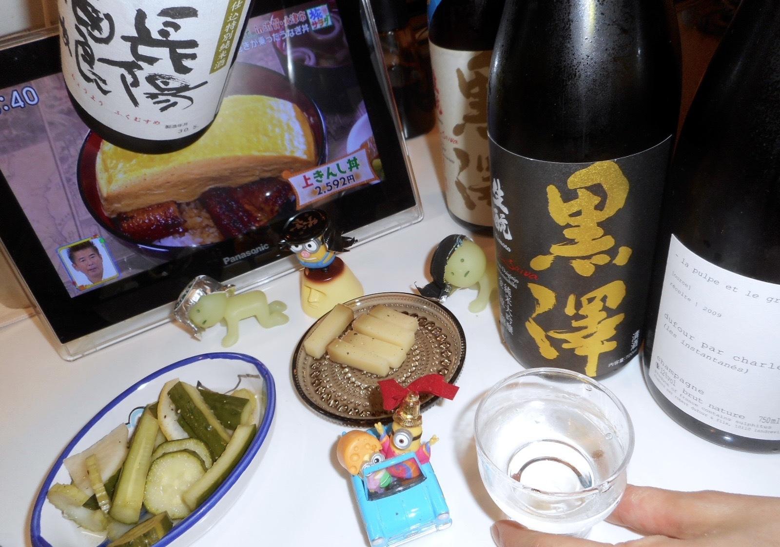 musume_kimoto29by6.jpg