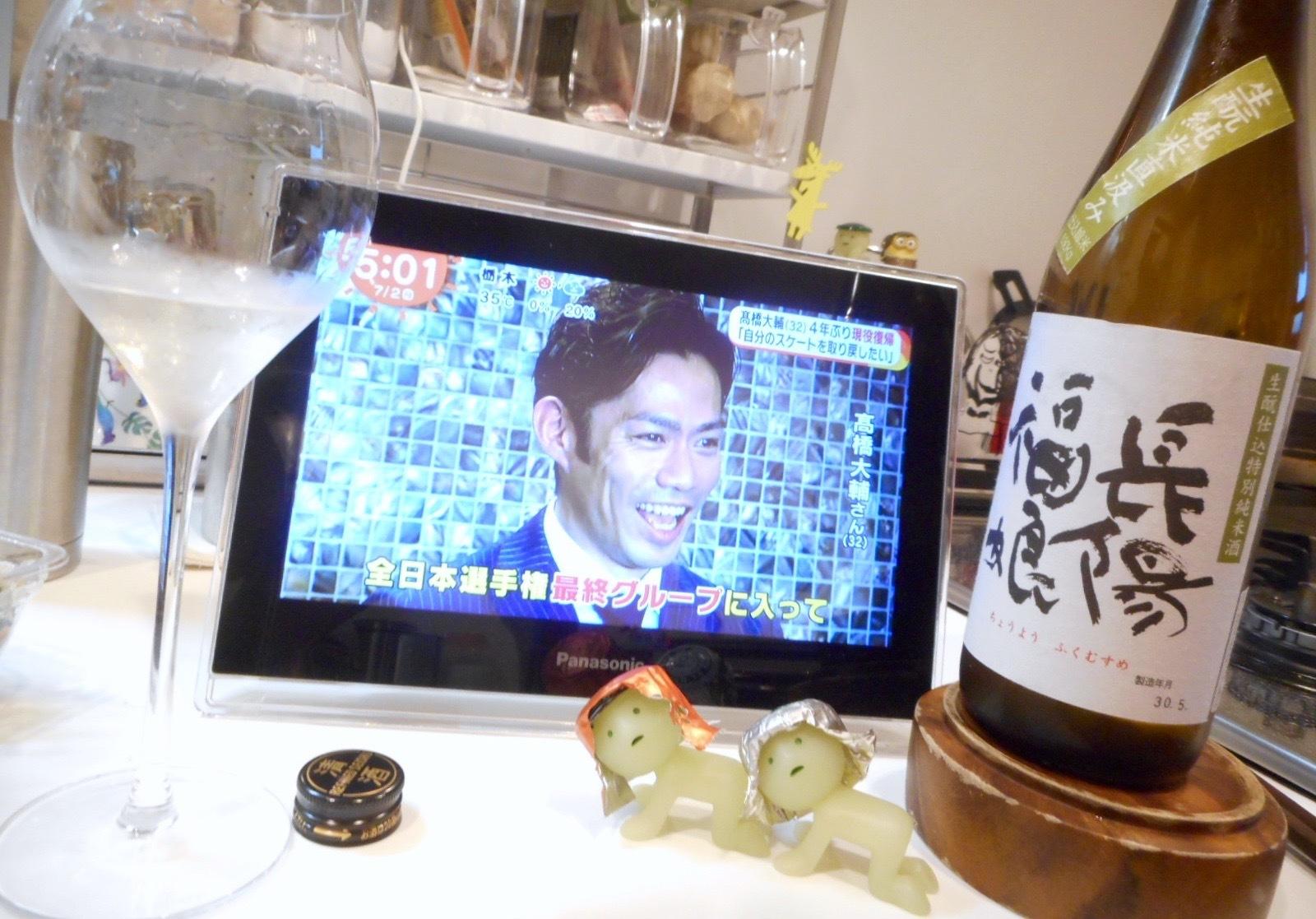 musume_kimoto29by8.jpg