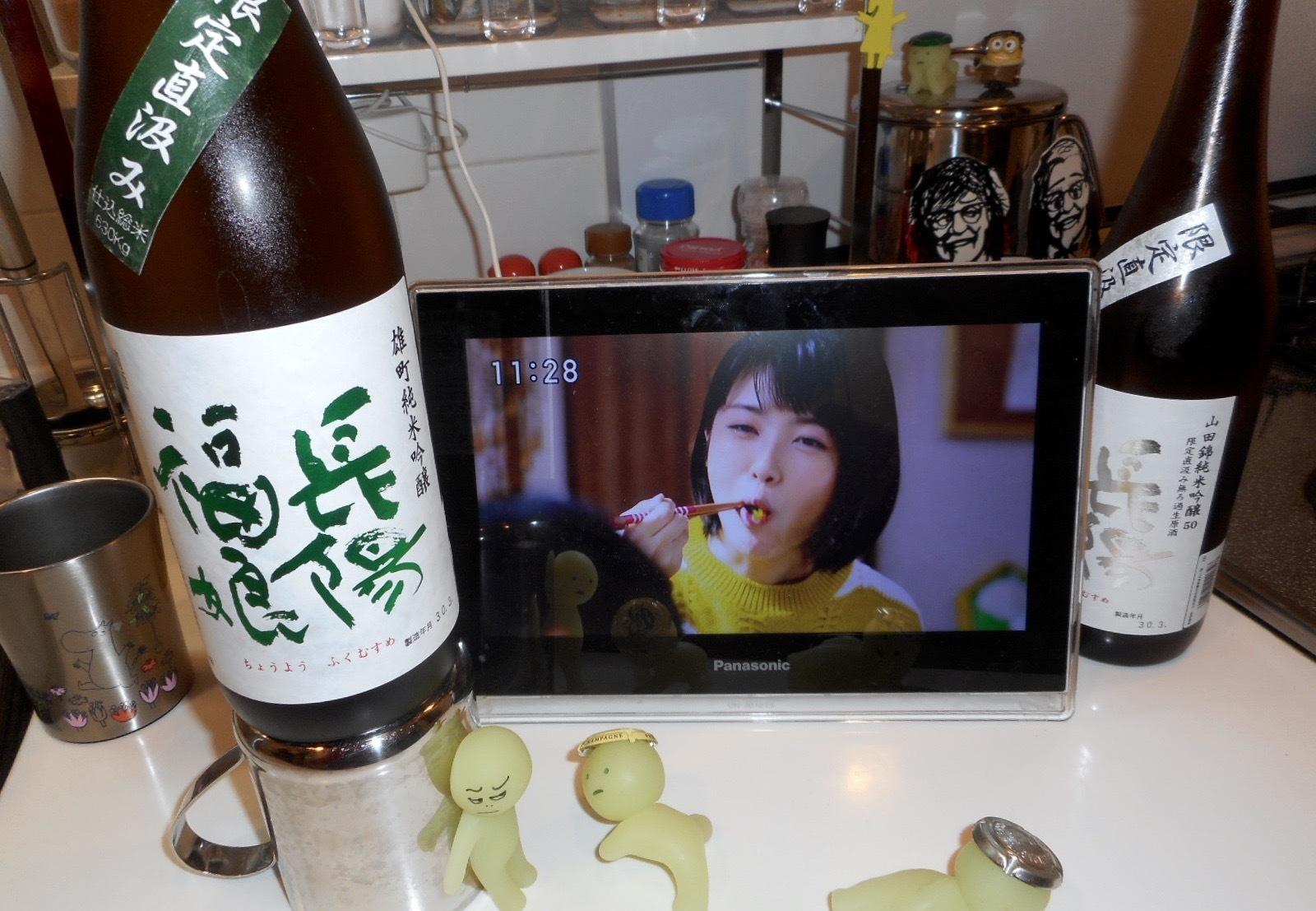 musume_omachi_jikagumi29by1.jpg