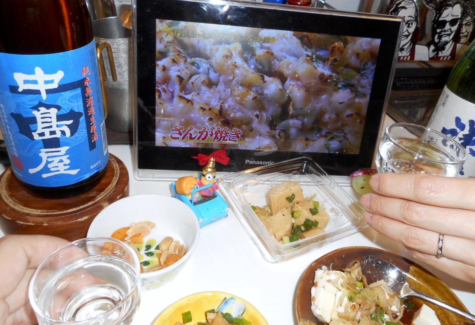 nakajimaya_junmai29by3.jpg