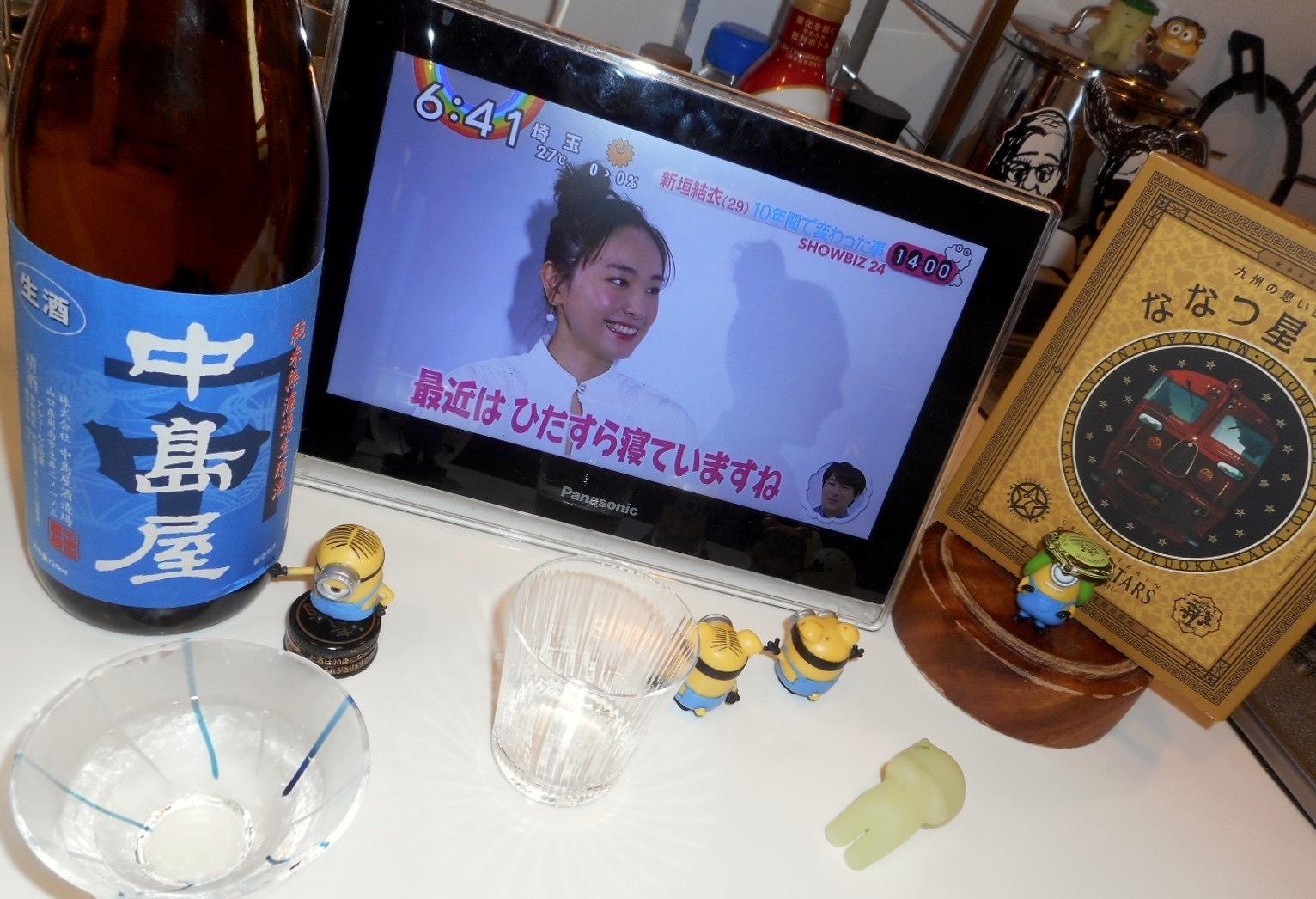 nakajimaya_junmai29by8.jpg