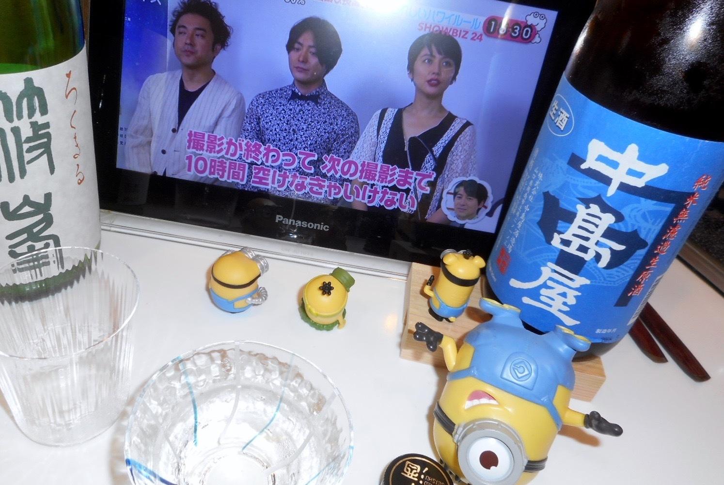 nakajimaya_junmai29by9.jpg