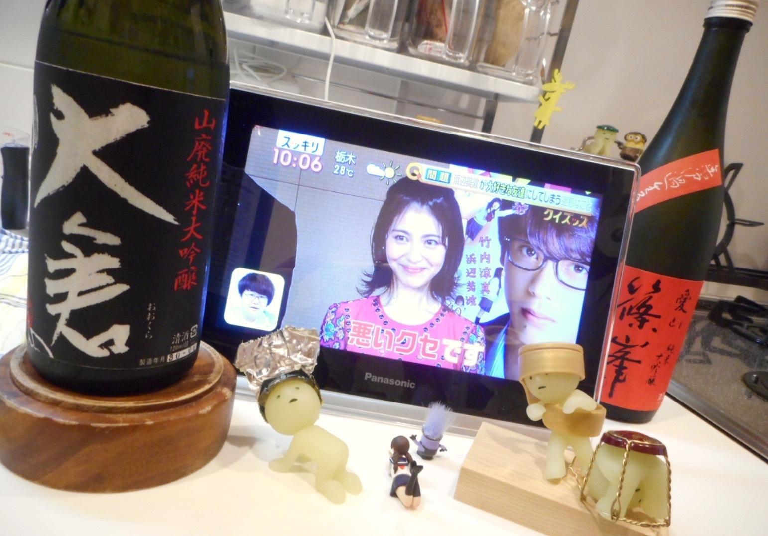 ookura_oyama45_29by1.jpg