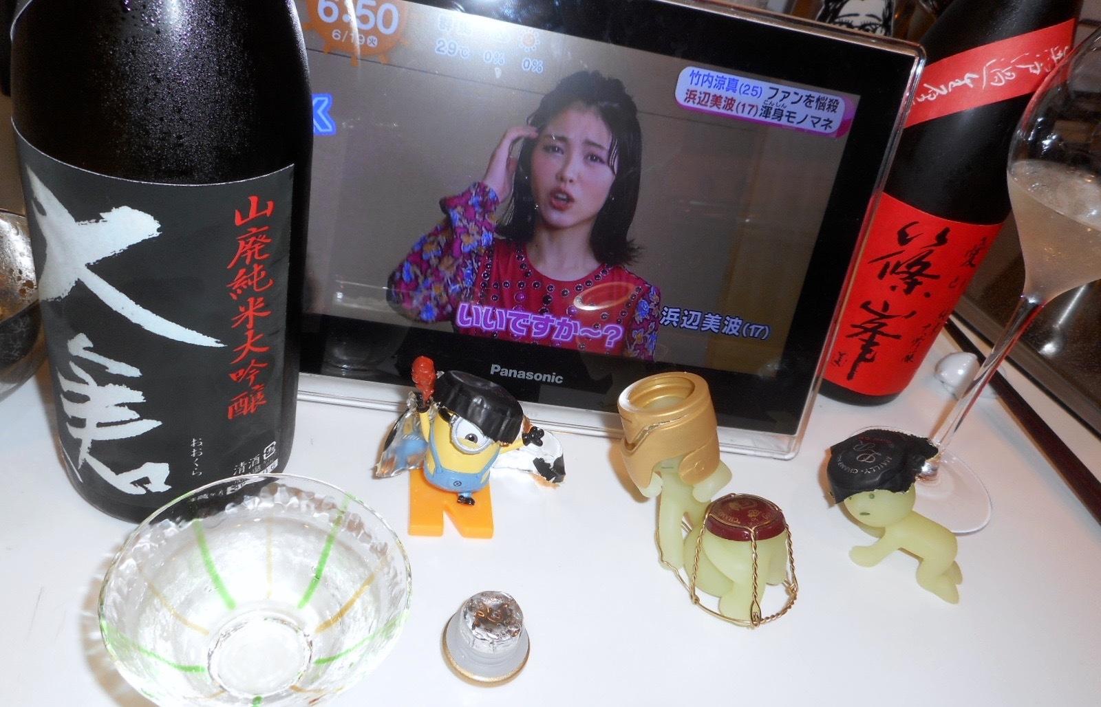 ookura_oyama45_29by3.jpg