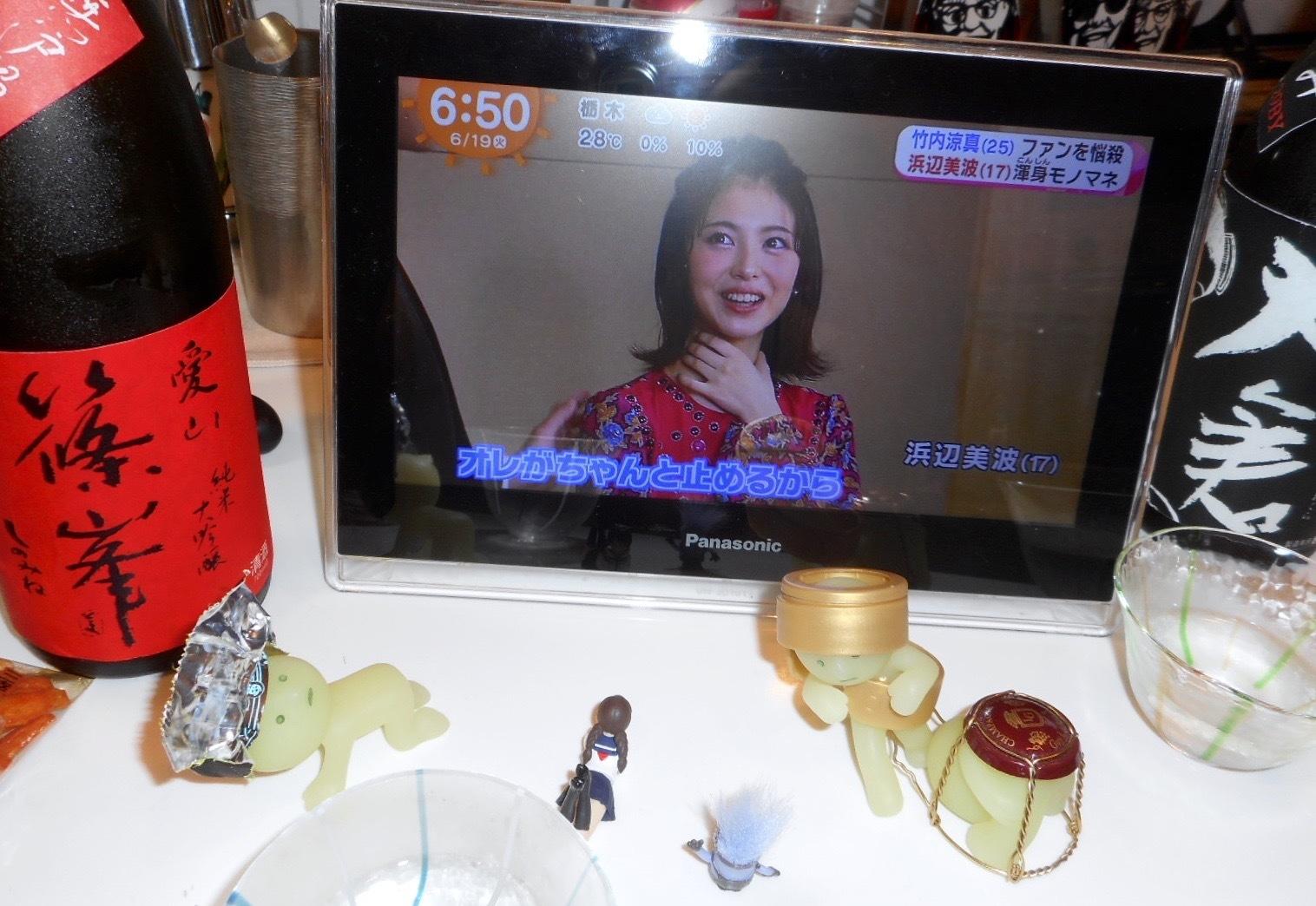 ookura_oyama45_29by6.jpg