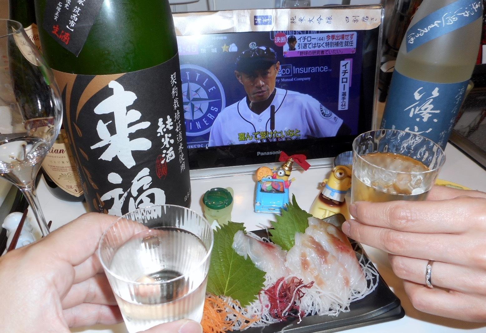 raifuku_hatsushibori29by3_3.jpg