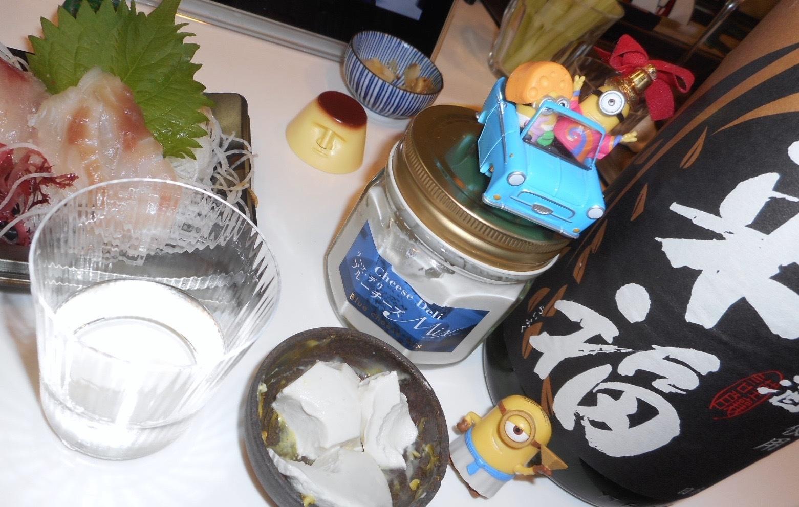 raifuku_hatsushibori29by3_4.jpg