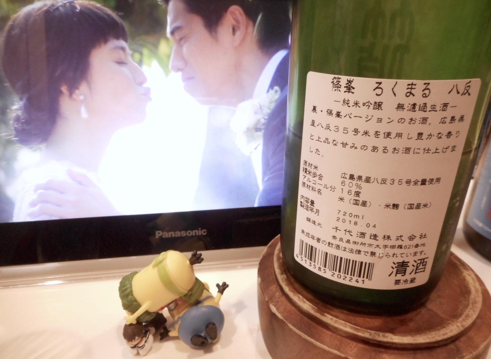 rokumaru_hattan29by2.jpg