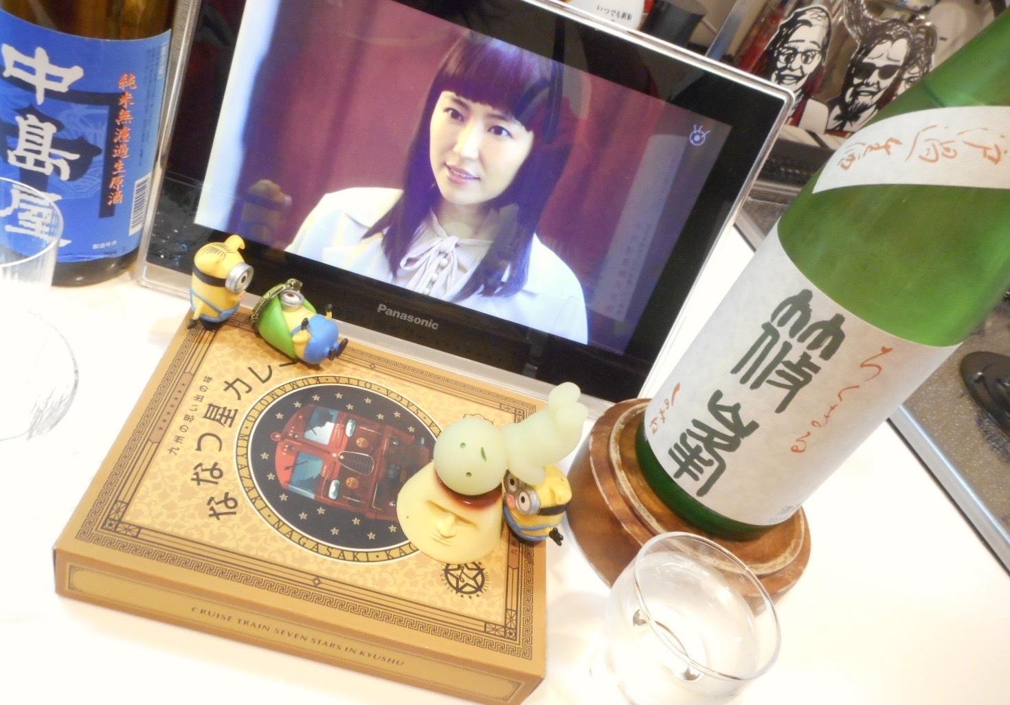 rokumaru_hattan29by3.jpg
