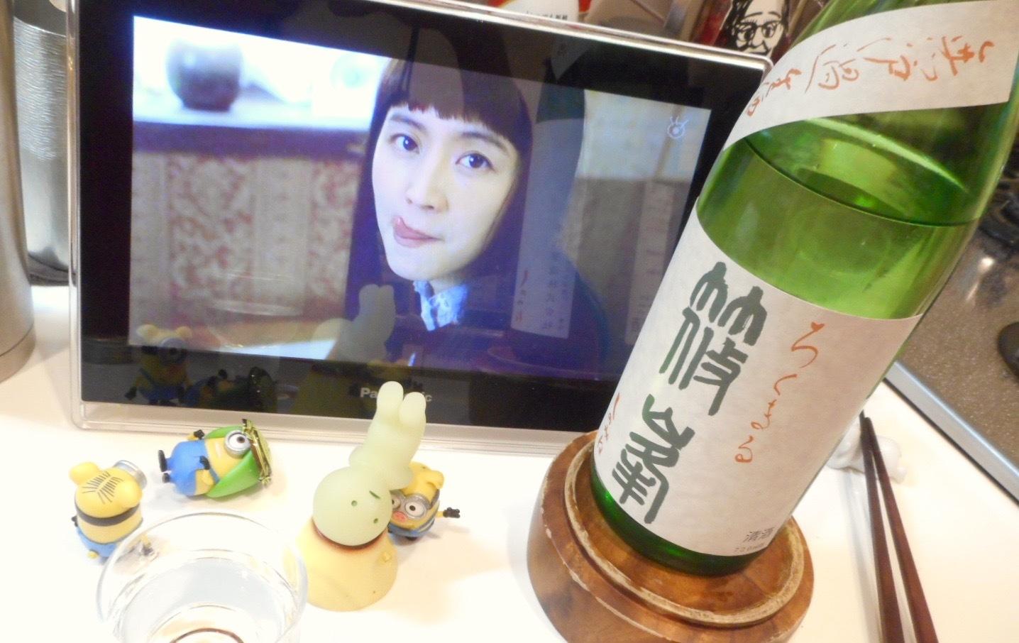 rokumaru_hattan29by5.jpg