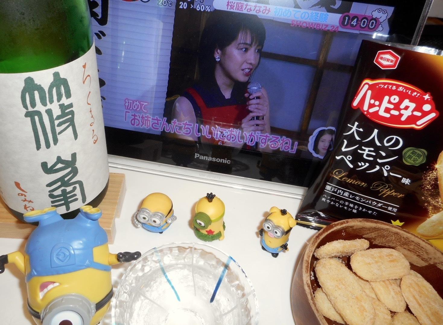 rokumaru_hattan29by7.jpg