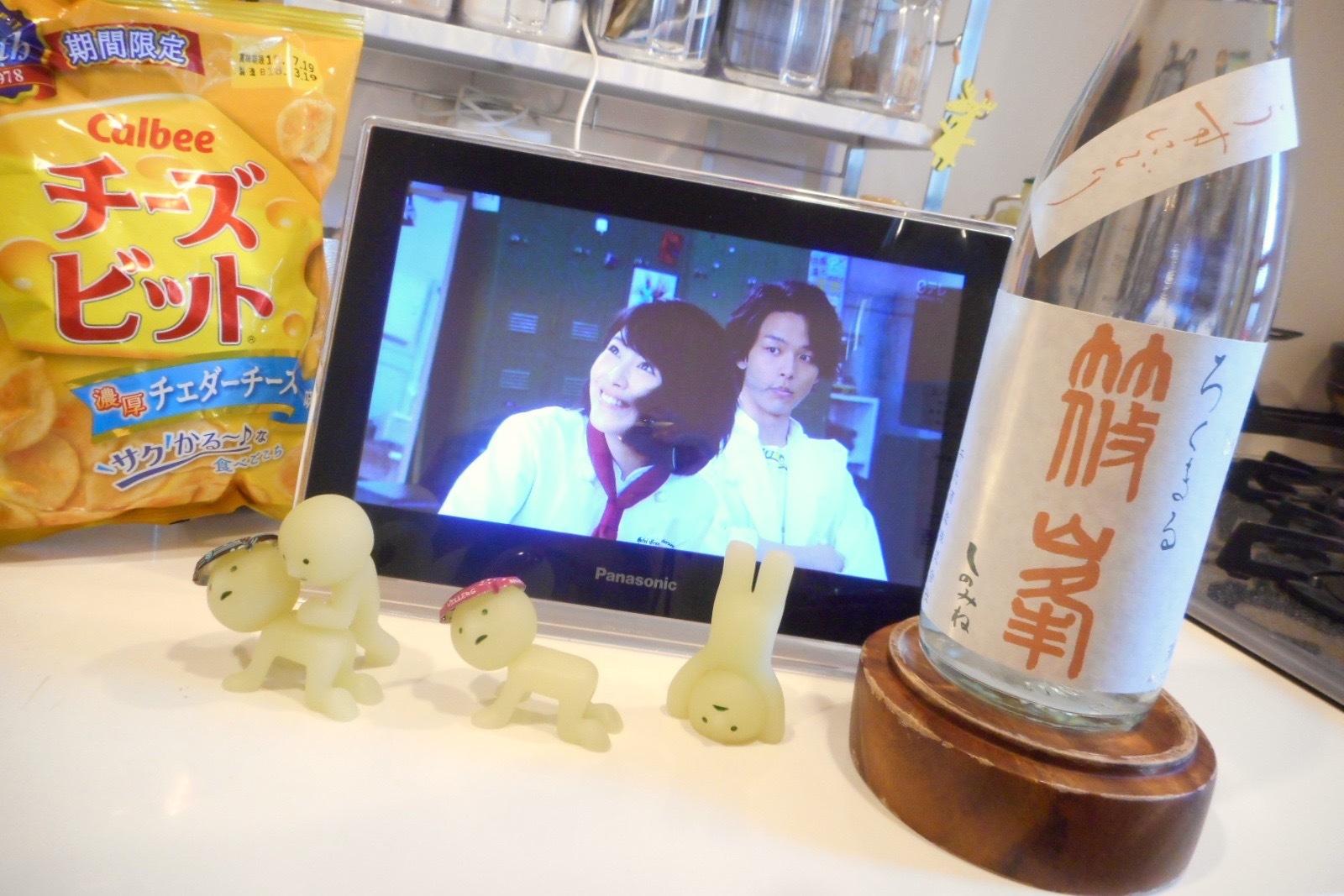 rokumaru_hattan_nigori29by1.jpg