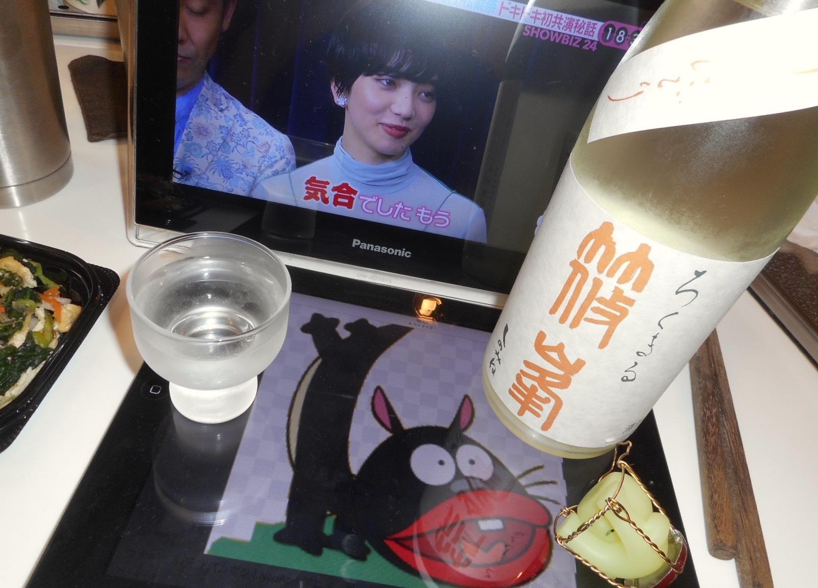 rokumaru_hattan_nigori29by4.jpg