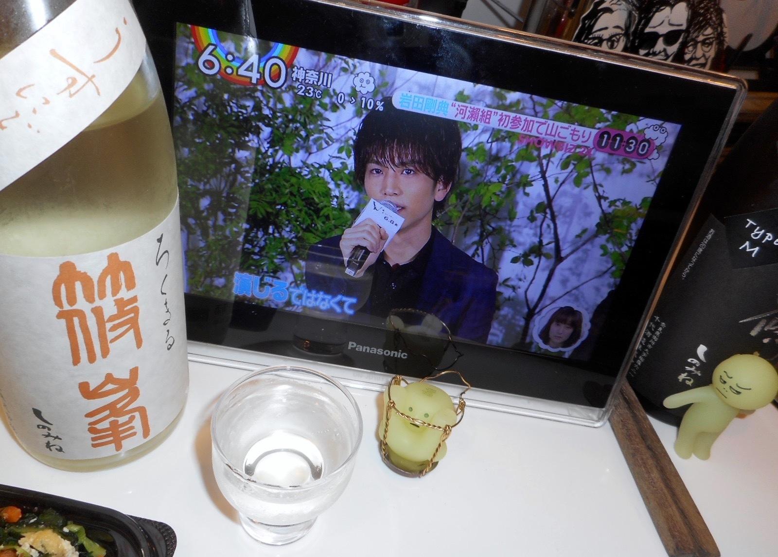 rokumaru_hattan_nigori29by5.jpg